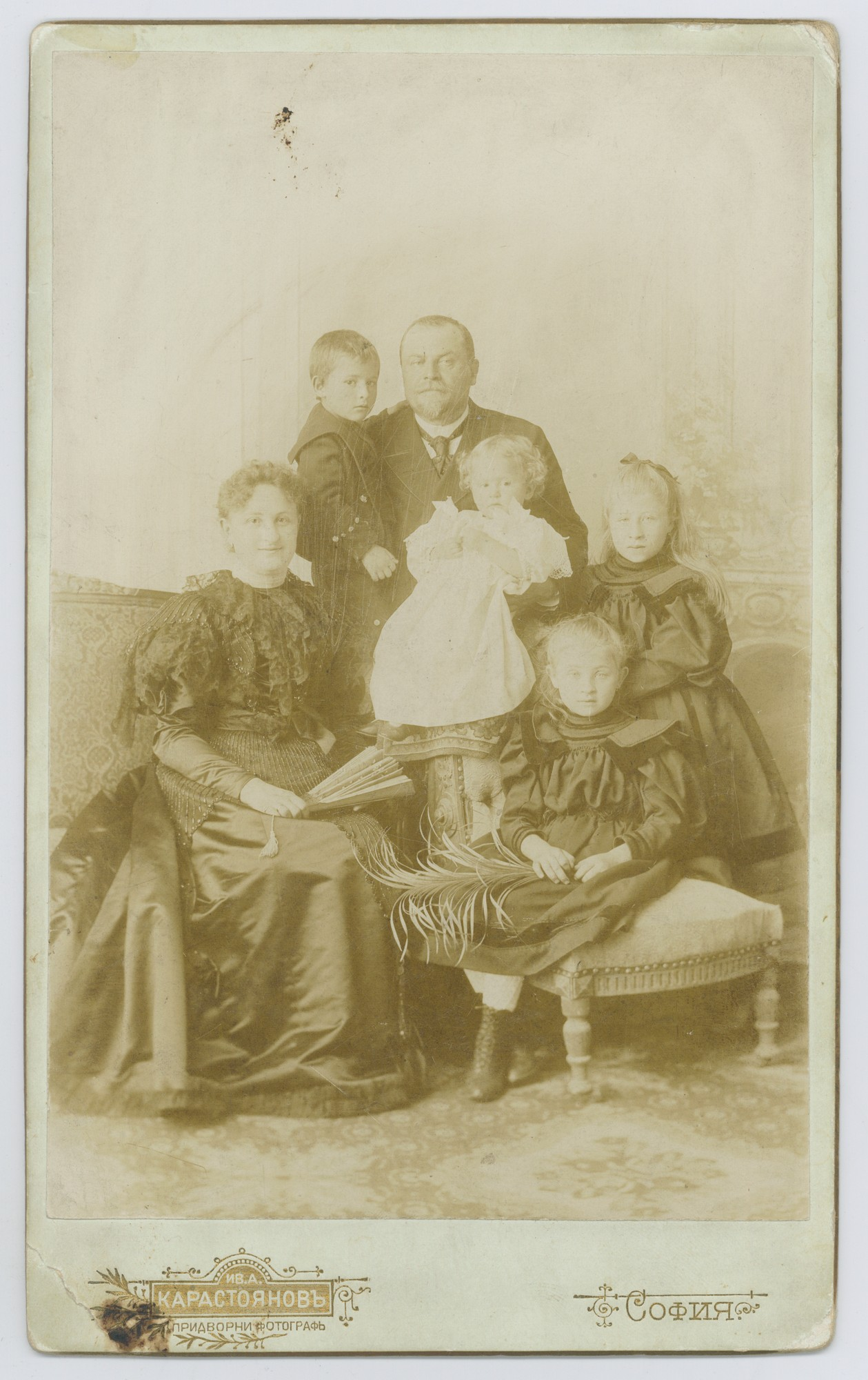The Zlatarski family, © Scientific Archive of the Bulgarian Academy of Sciences