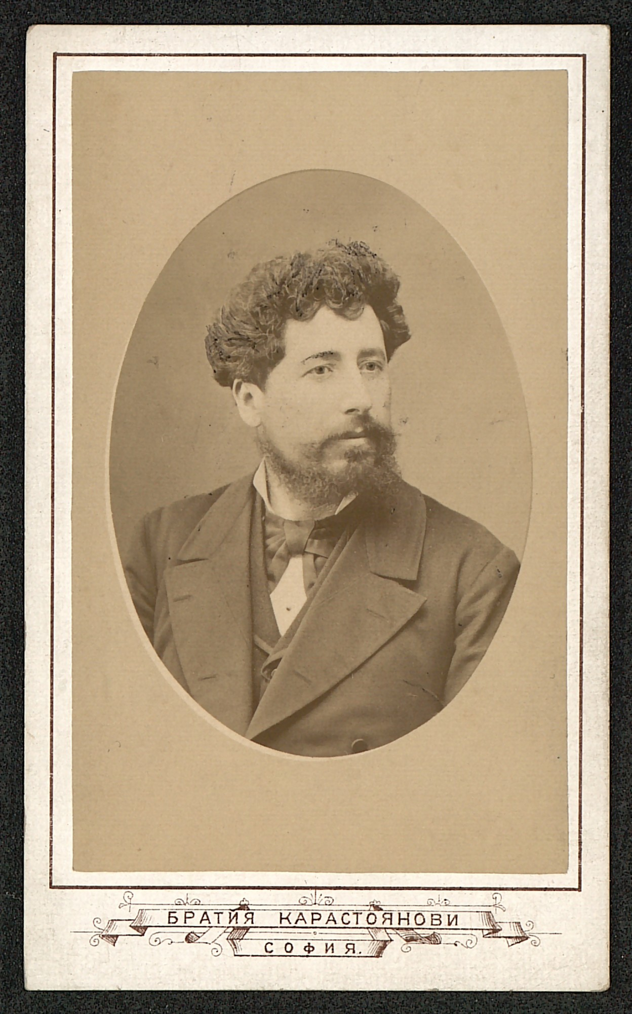 Studio portrait of Kuncho Kutinchev, © St. Cyril and St. Methodius National Library