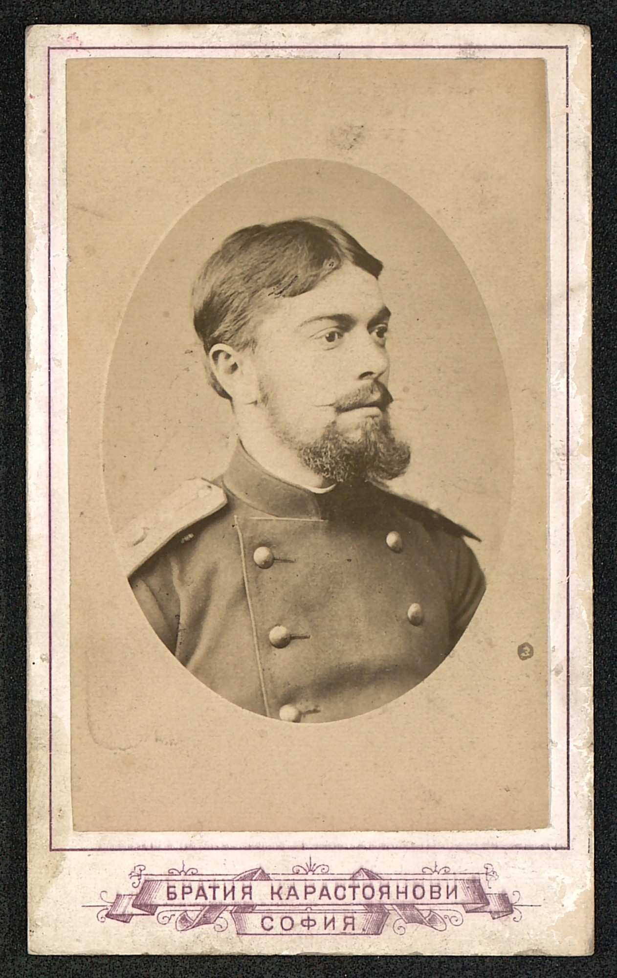 Studio portrait of Nikola Zhelyavski, © St. Cyril and St. Methodius National Library