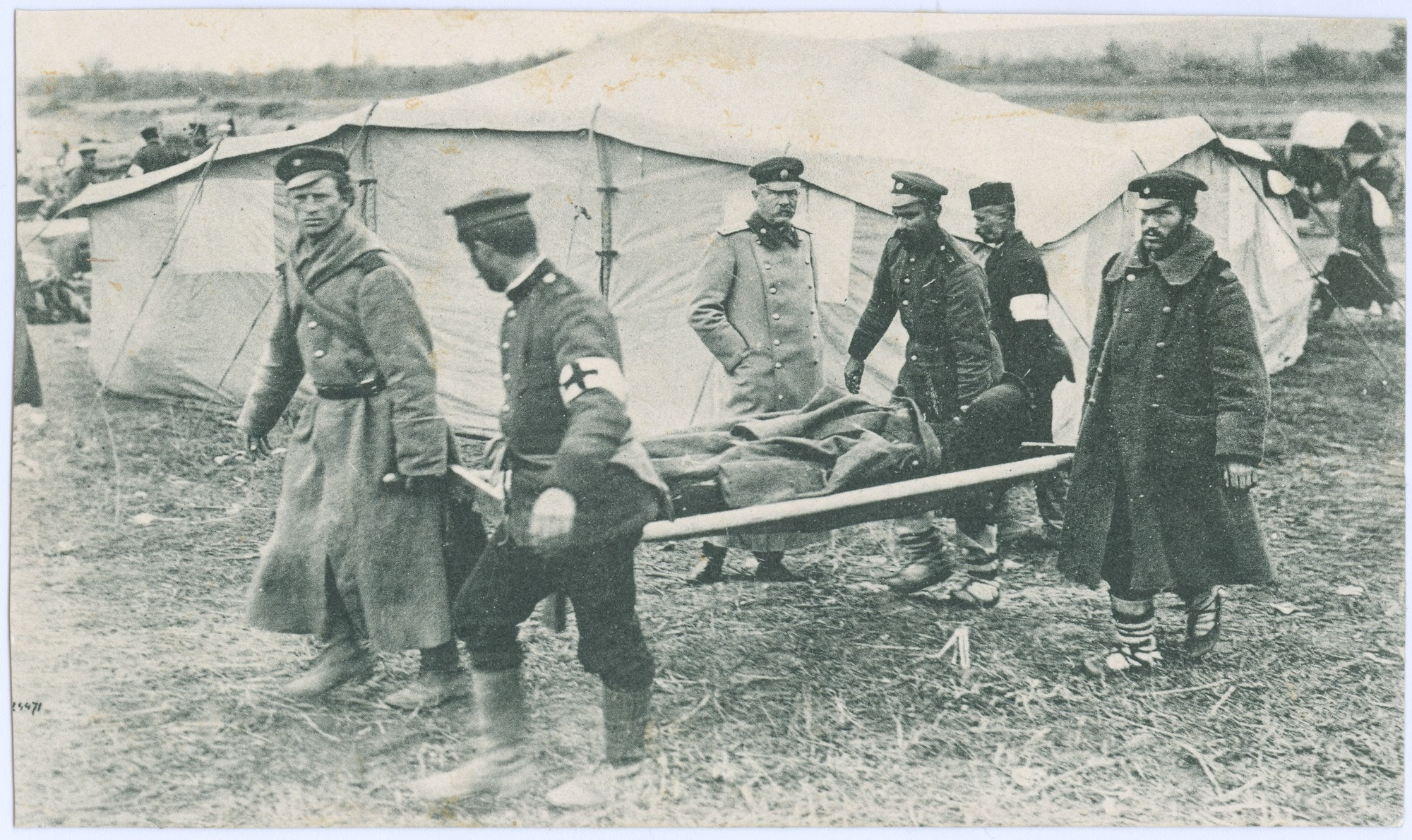 Medical orderlies carrying a wounded soldier, © State Archives - Plovdiv