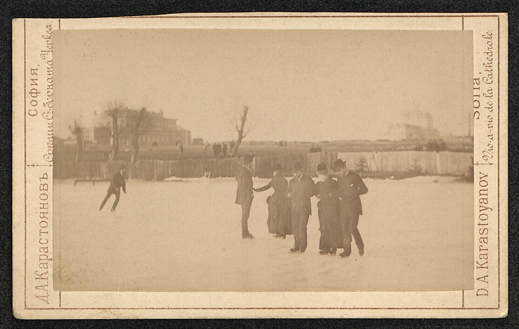 Ice skating, © St. Cyril and St. Methodius National Library