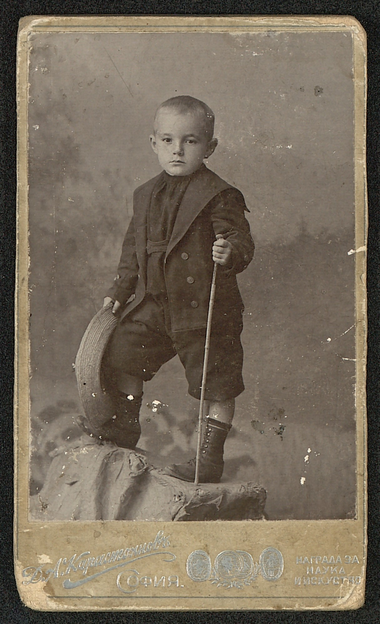 Studio portrait of Konstantin Tranka as a boy, © St. Cyril and St. Methodius National Library