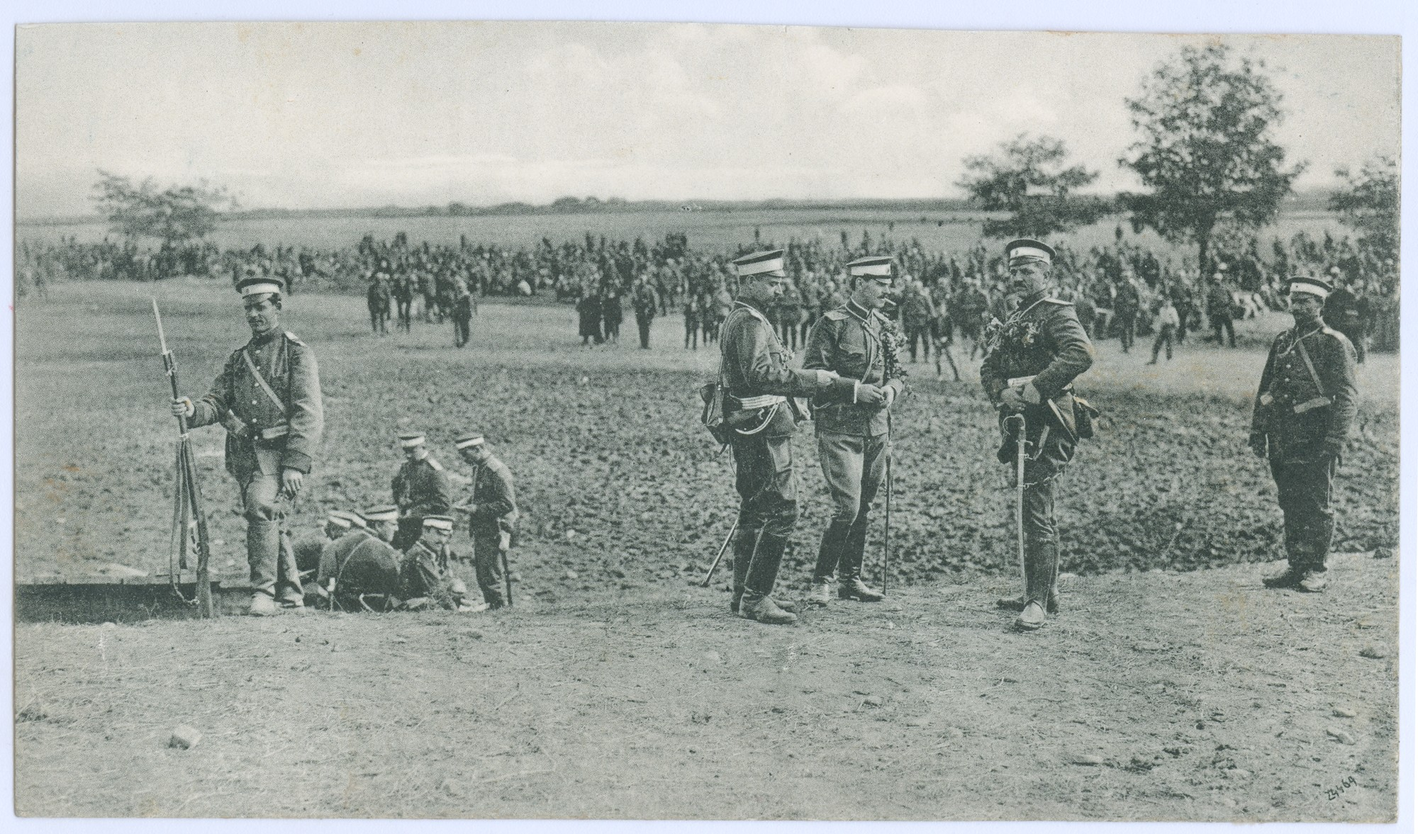 Officers and soldiers in a field, © State Archives - Plovdiv