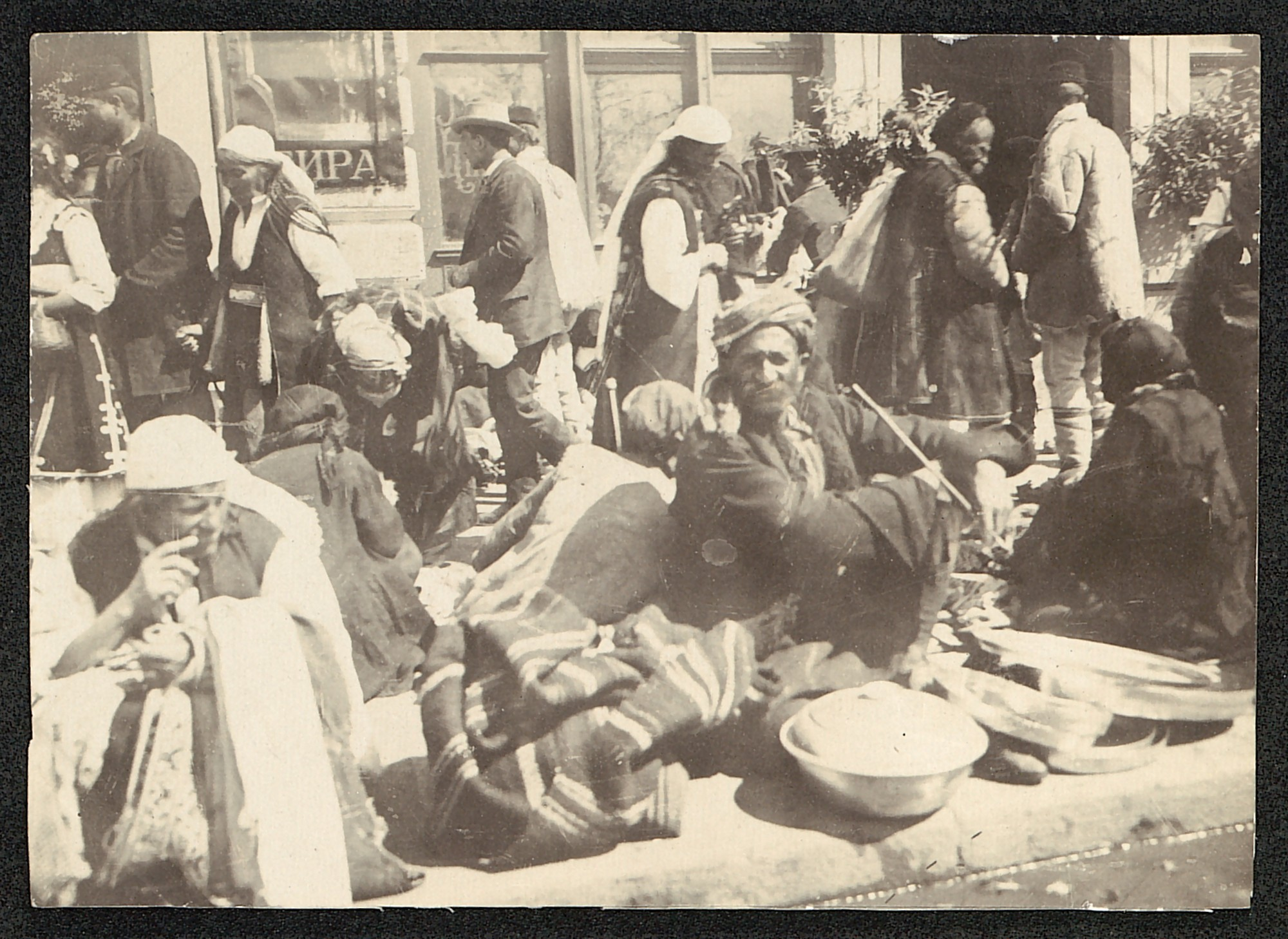 Street market, © St. Cyril and St. Methodius National Library