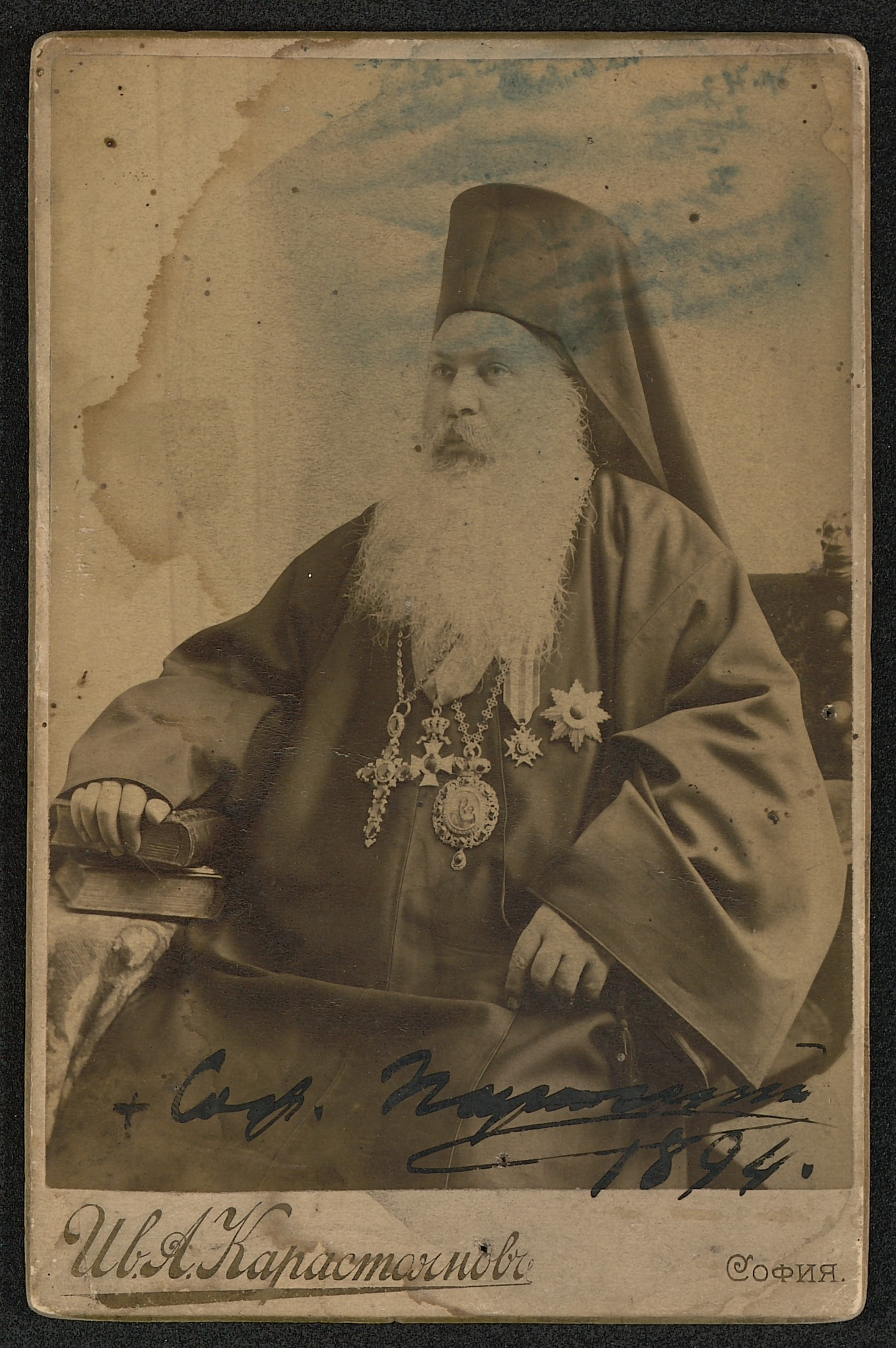 Studio portrait of Archimandrite Parteniy Sofiyski, © St. Cyril and St. Methodius National Library