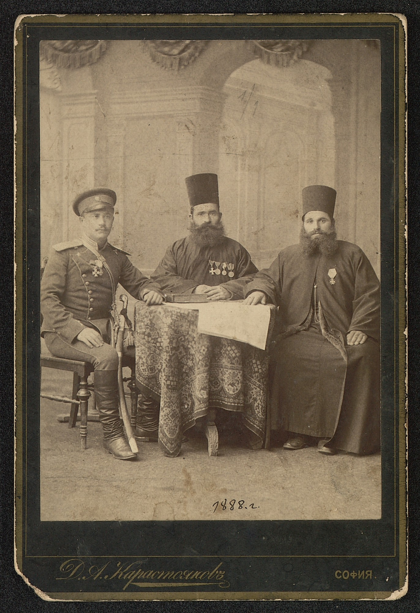 The priests Petar Draganov and Petko Frangov, and Prodan Tishkov, © St. Cyril and St. Methodius National Library