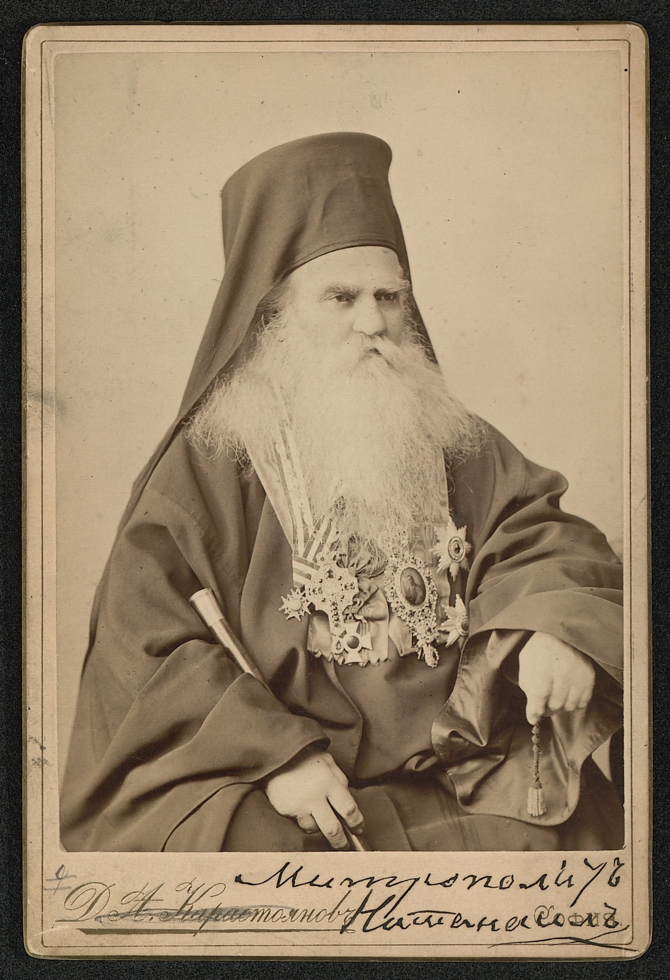 Bishop Nathanael Zografski, © St. Cyril and St. Methodius National Library