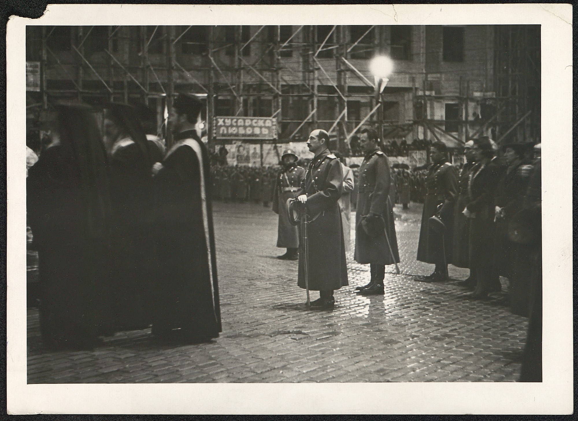 St. George's Day Military Parade, © St. Cyril and St. Methodius National Library