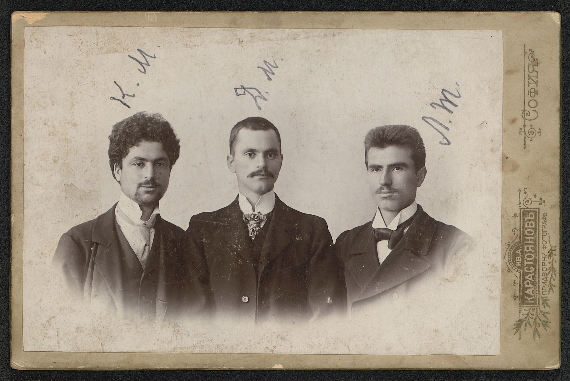 Studio portrait of the brothers Molerov and Lazar Kraynov, © St. Cyril and St. Methodius National Library