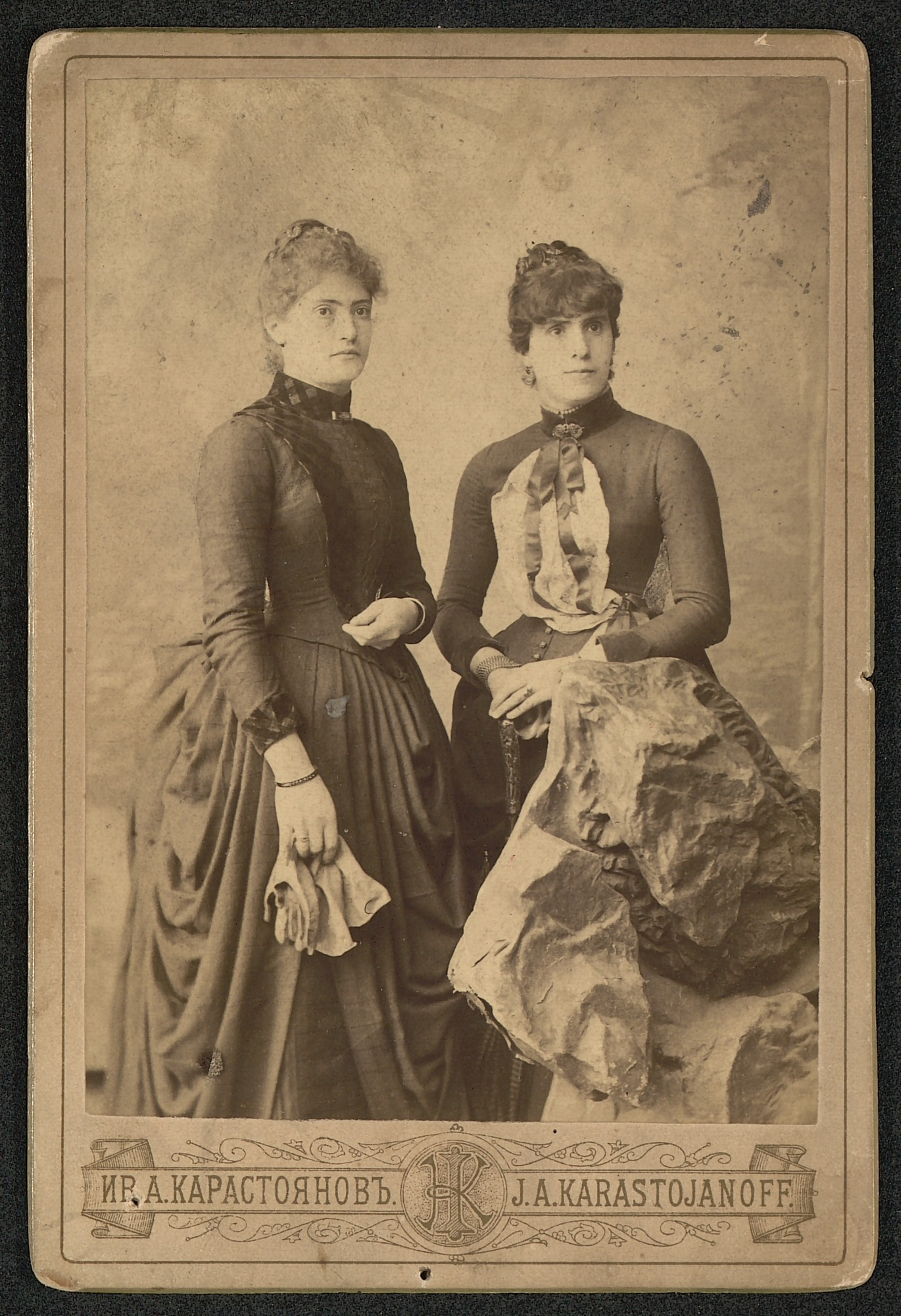 Studio portrait of Maria Karakasheva and Elefteritsa Zolotovich, © St. Cyril and St. Methodius National Library