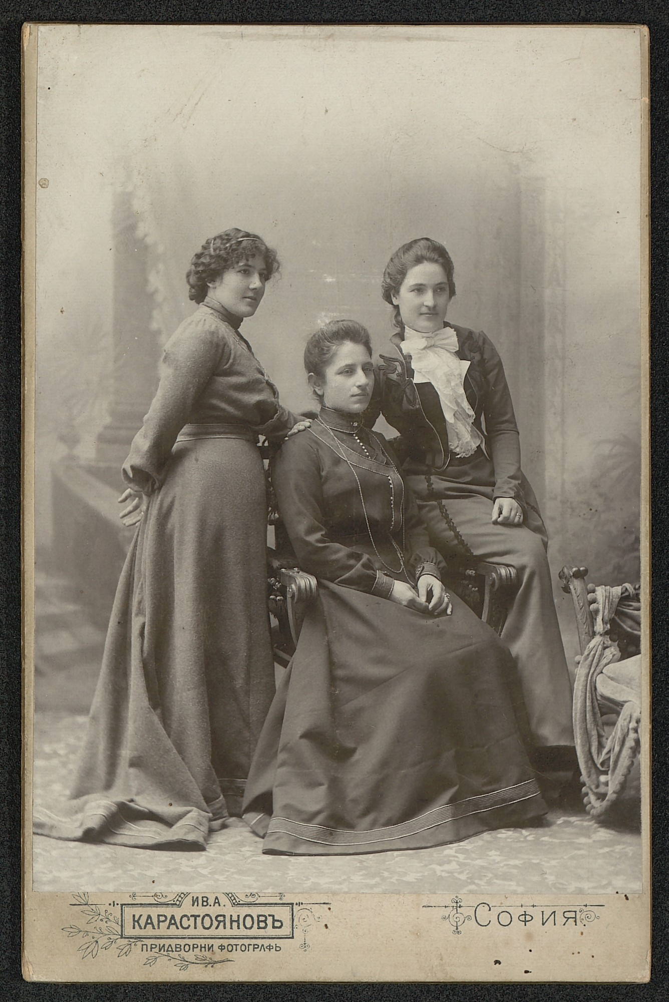 Group portrait of three women in urban clothes, © St. Cyril and St. Methodius National Library