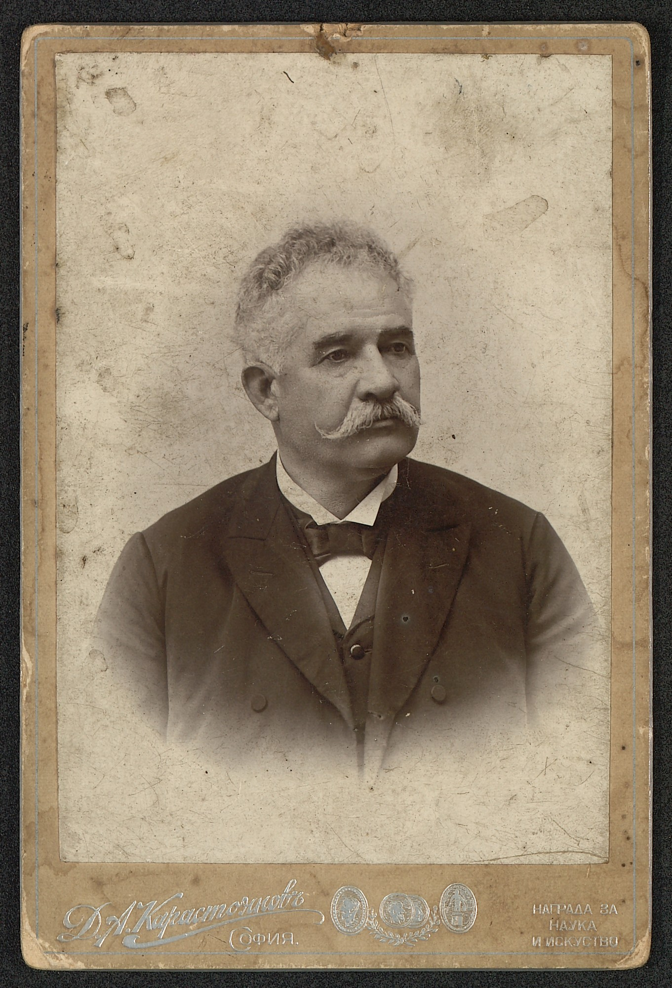 Studio portrait of Stefan Slivkov, © St. Cyril and St. Methodius National Library