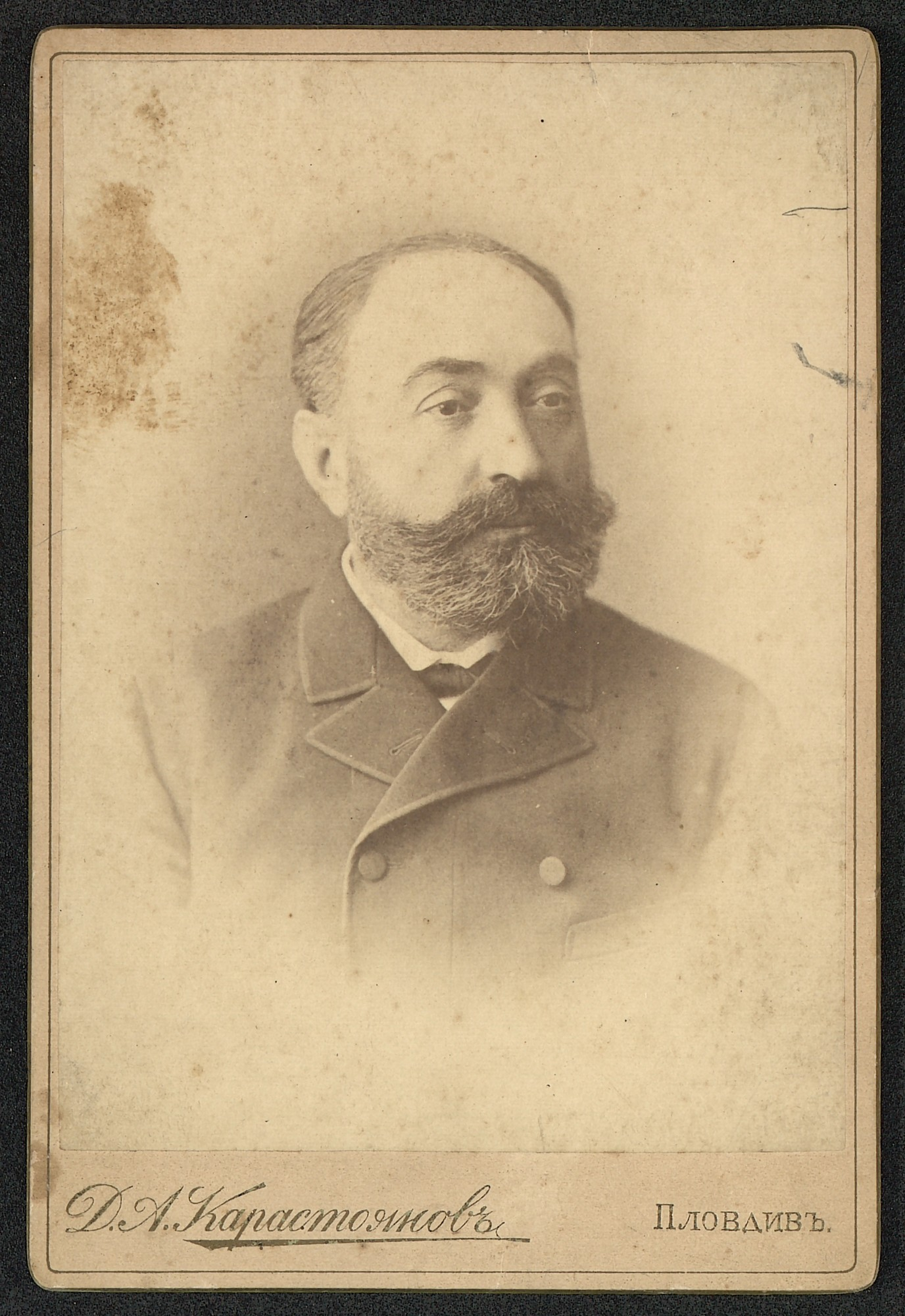 Studio portrait of Todor Puliev, © St. Cyril and St. Methodius National Library