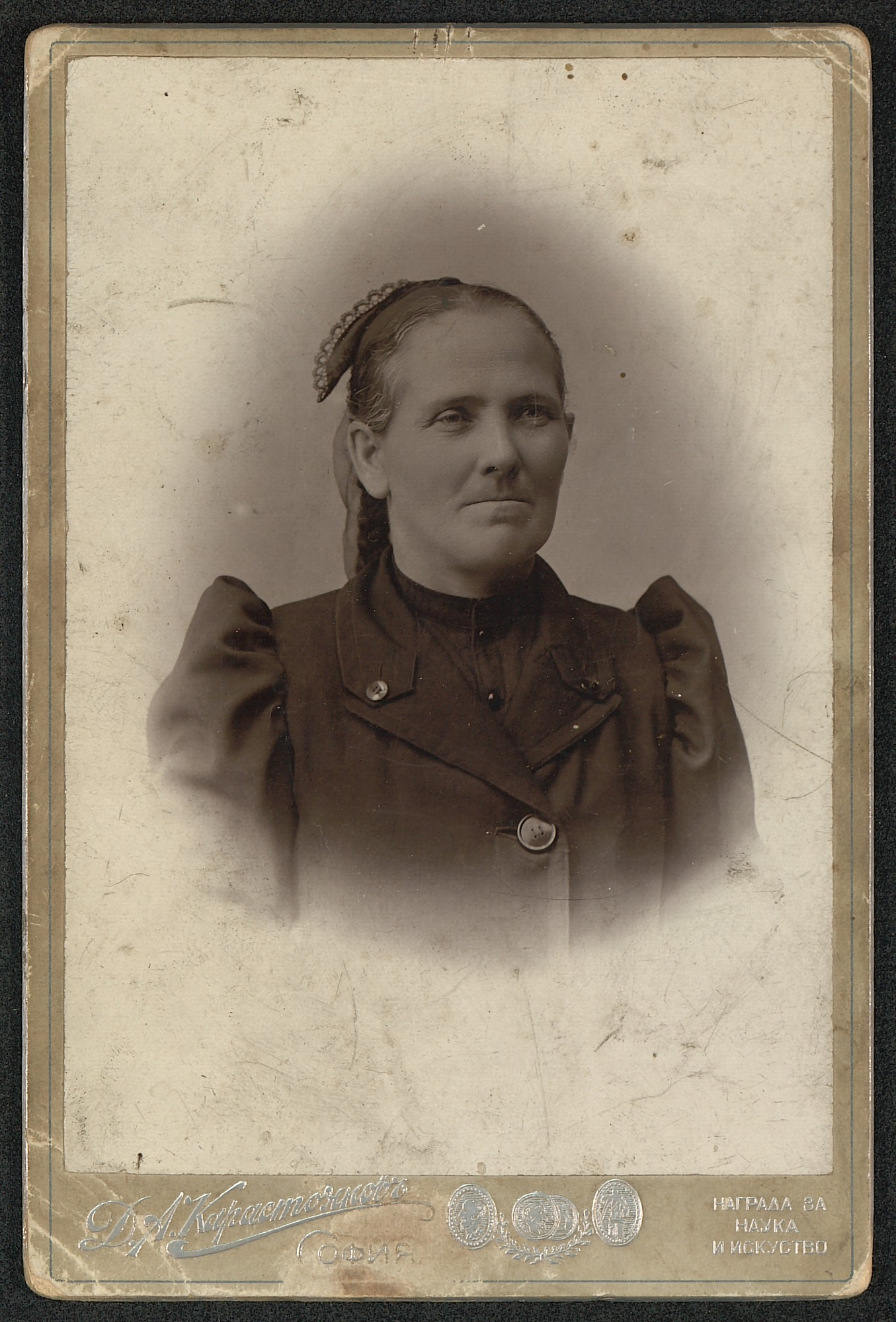 Studio portrait of Hristena Nikolova, © St. Cyril and St. Methodius National Library