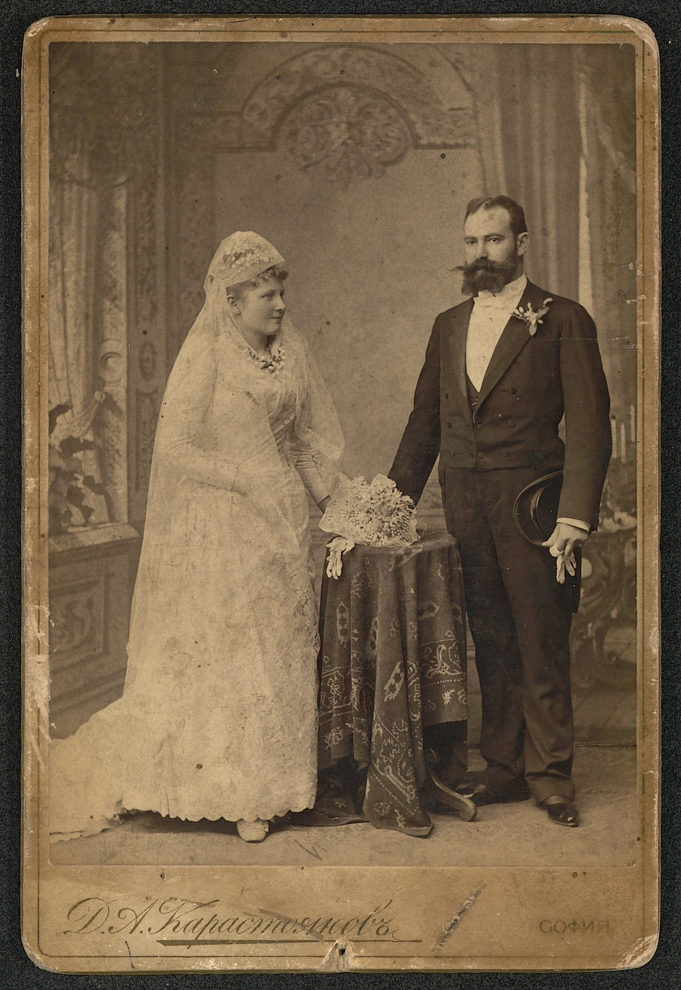 Wedding photograph of Ana Lindren and Radi Tsonzarov, © St. Cyril and St. Methodius National Library