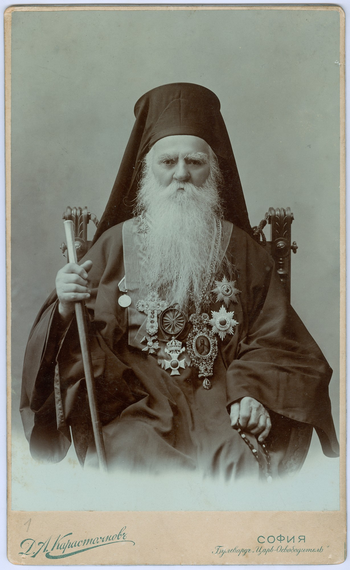 Studio portrait of Bishop Nathanael Zografski, © State Archives - Plovdiv
