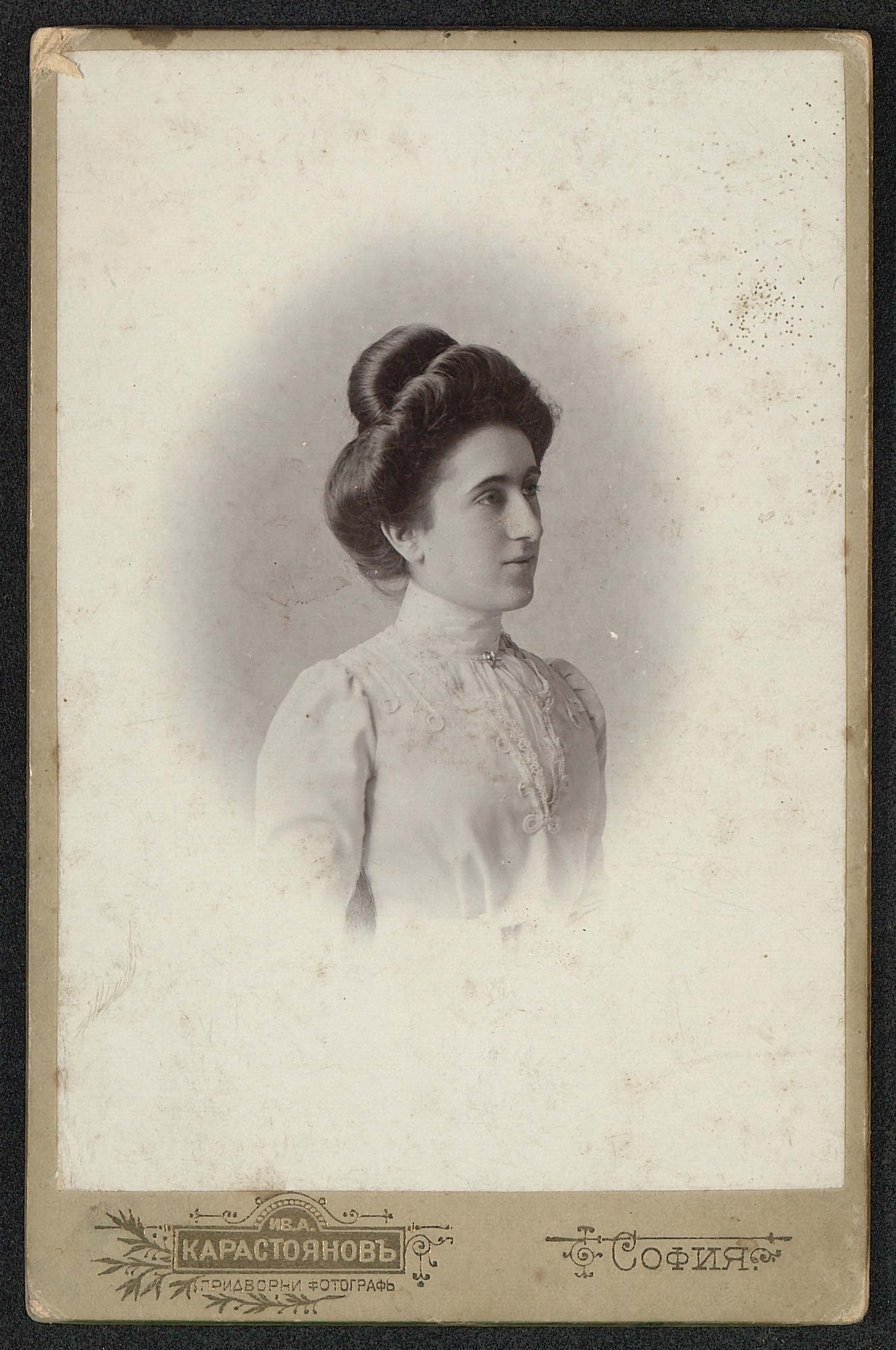 Studio portrait of Maria Dagorova-Gerdzhikova, © St. Cyril and St. Methodius National Library