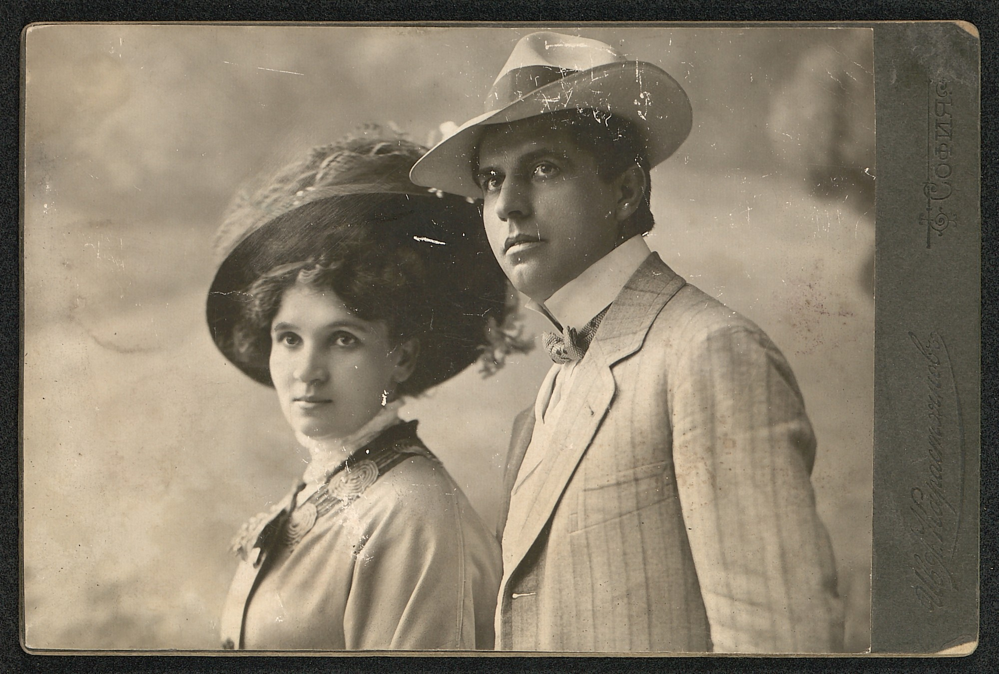 Studio portrait of the married couple Elena Snezhina and Atanas Kirchev, © St. Cyril and St. Methodius National Library