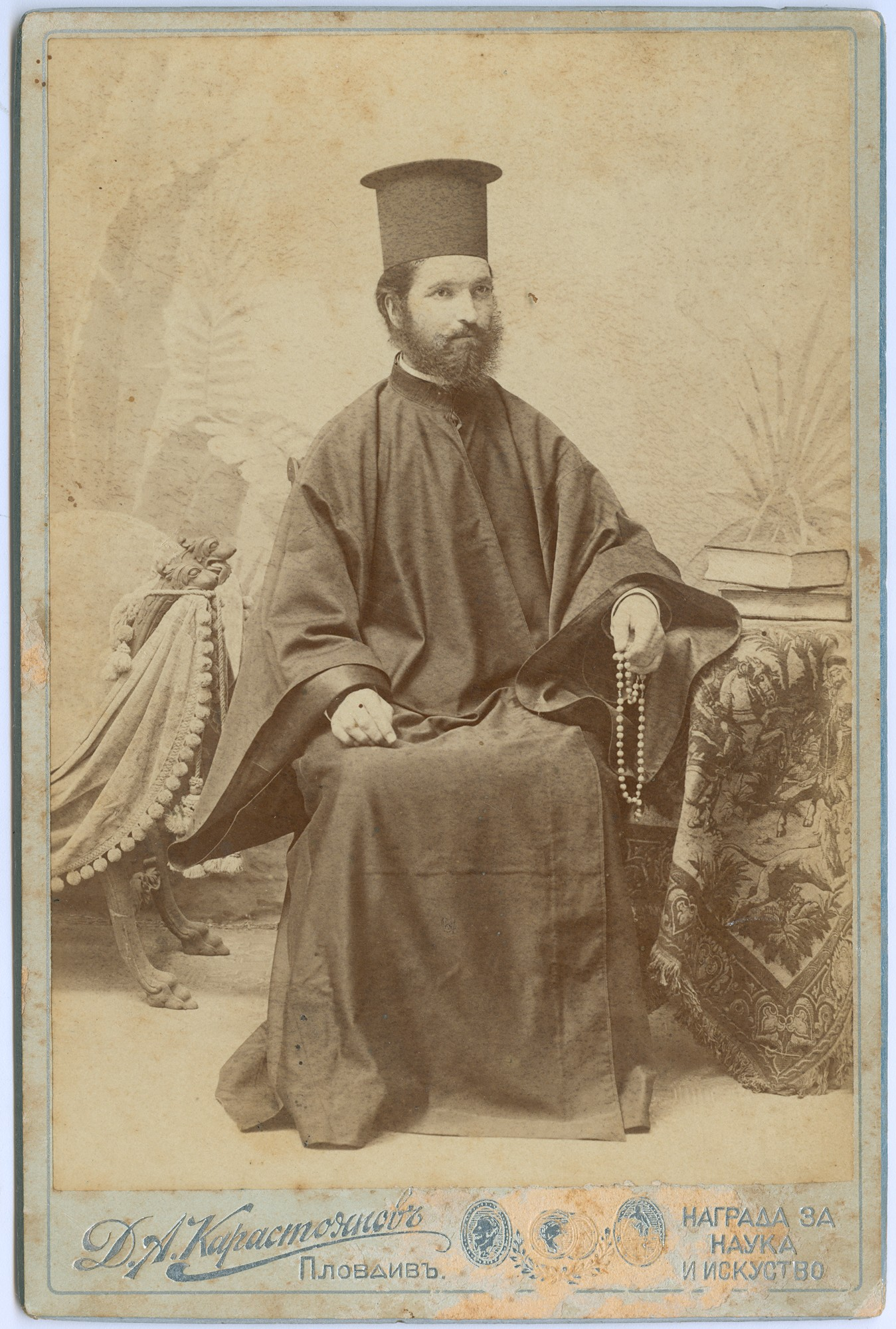 Studio portrait of the priest Dimitar Vakarelov, © State Archives - Plovdiv