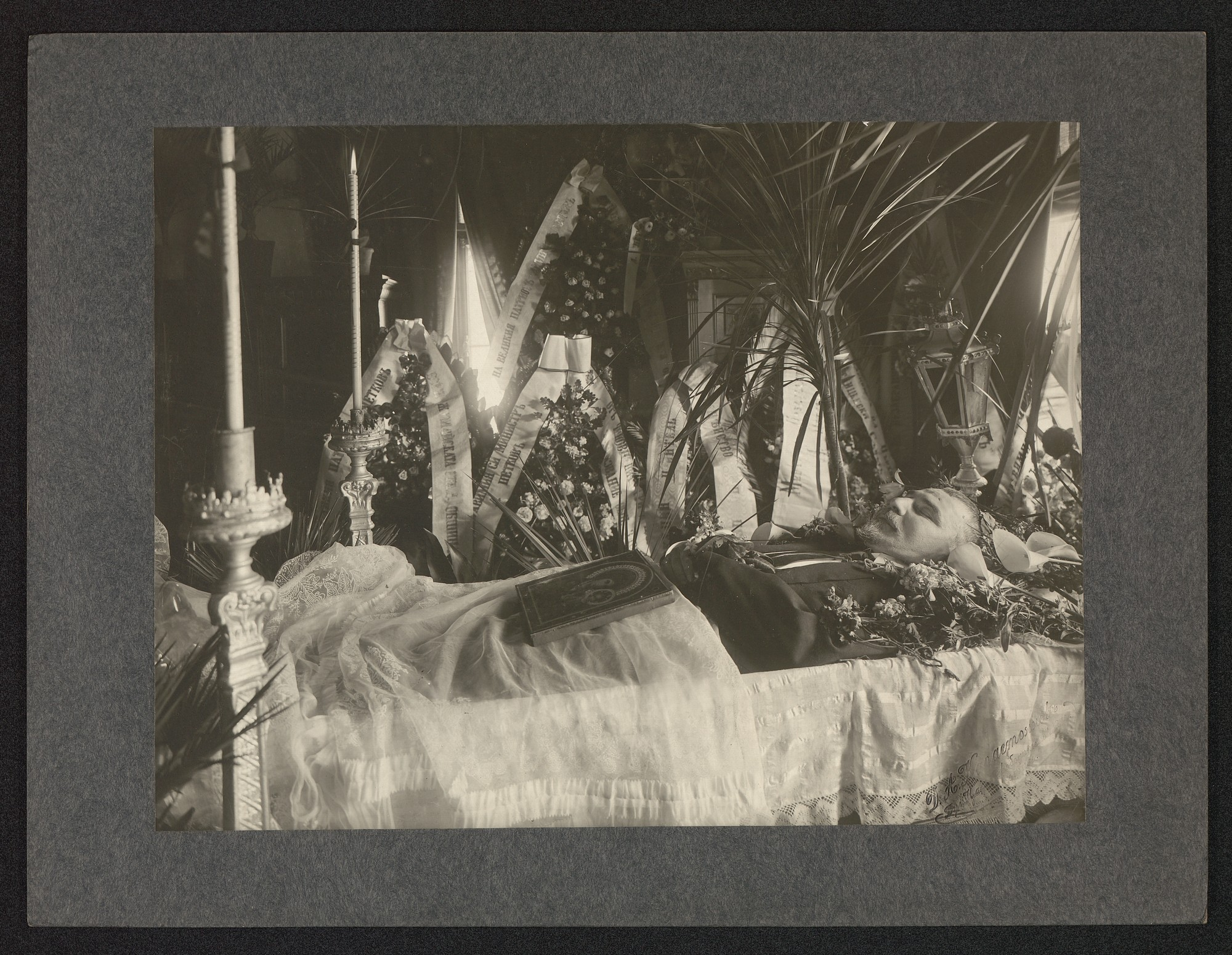 Deathbed of Dimitar Petkov, © St. Cyril and St. Methodius National Library