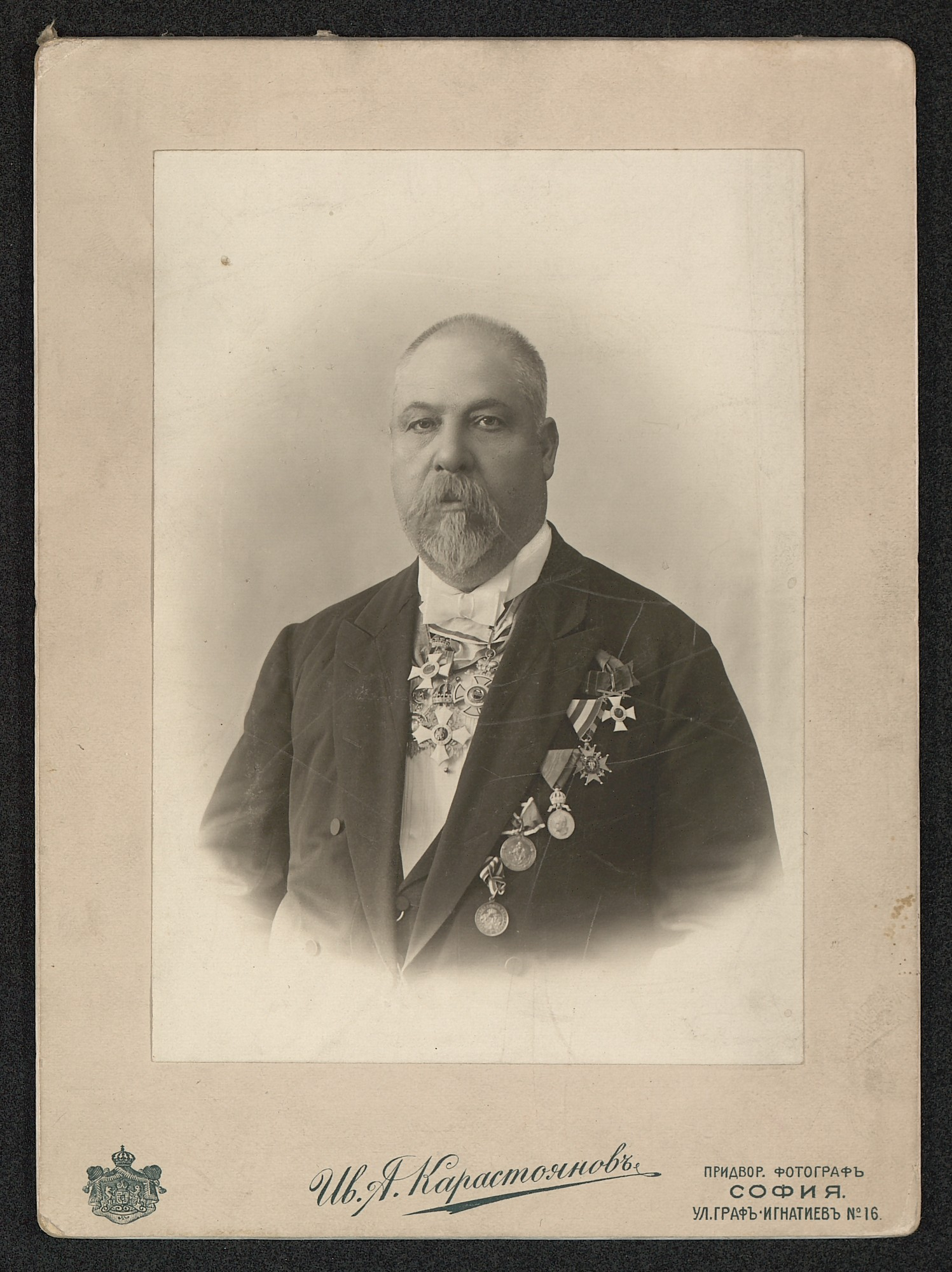 Studio portrait of Petar Ivanov, © St. Cyril and St. Methodius National Library