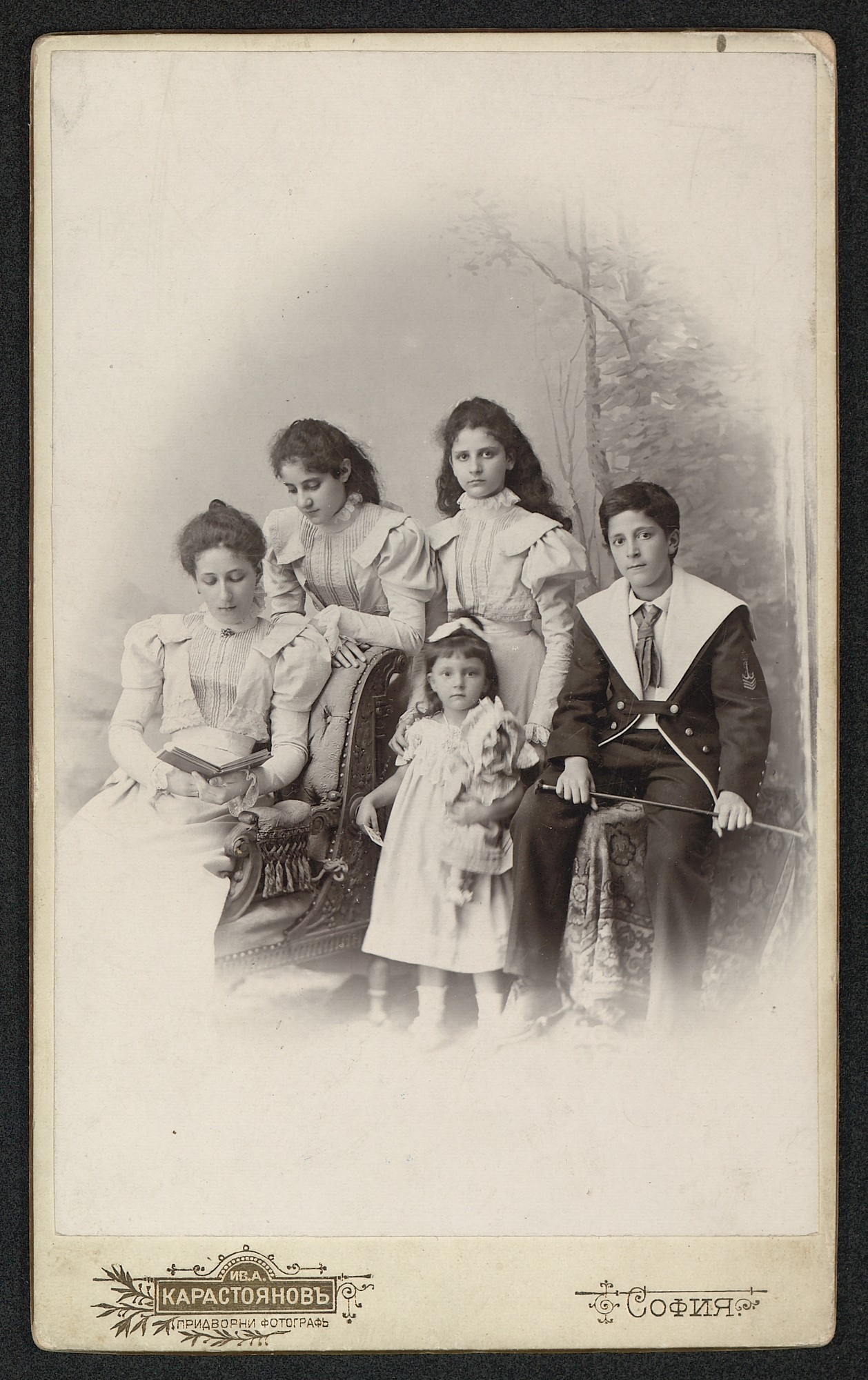Studio portrait of the Kalevich siblings, © St. Cyril and St. Methodius National Library