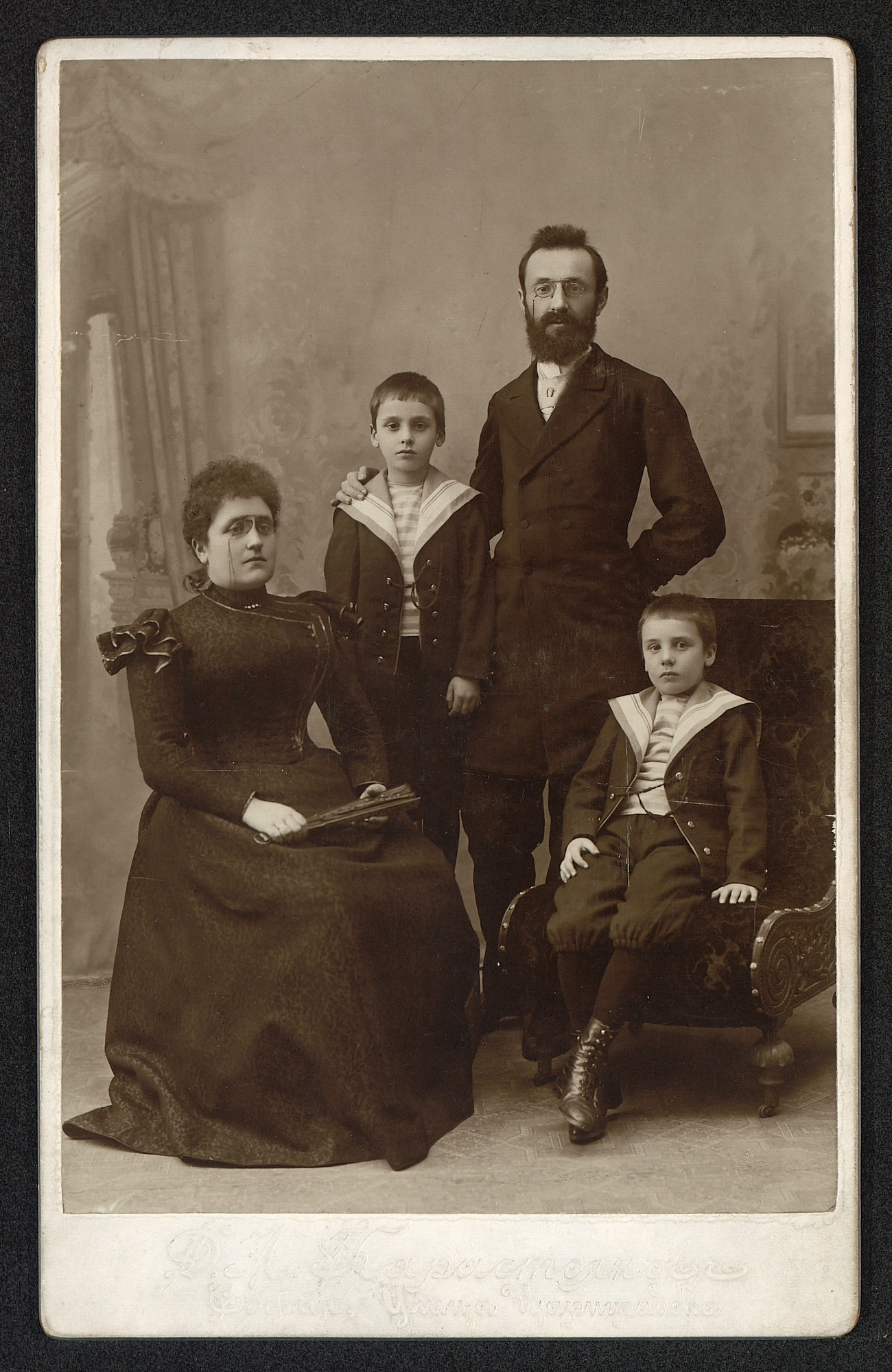Studio portrait of the Georgov family, © St. Cyril and St. Methodius National Library