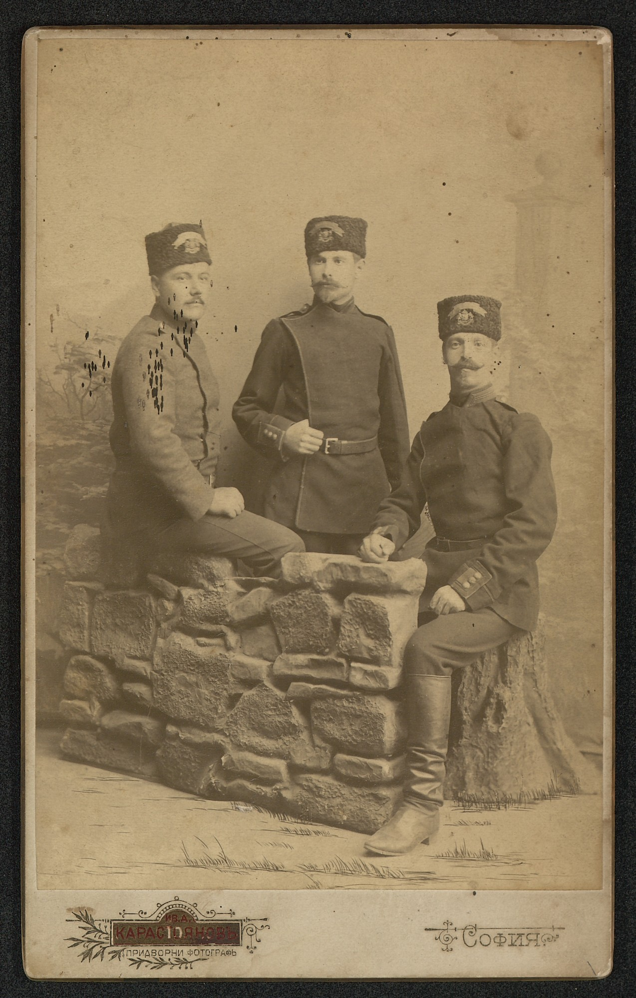 Studio portrait of three officers, © St. Cyril and St. Methodius National Library