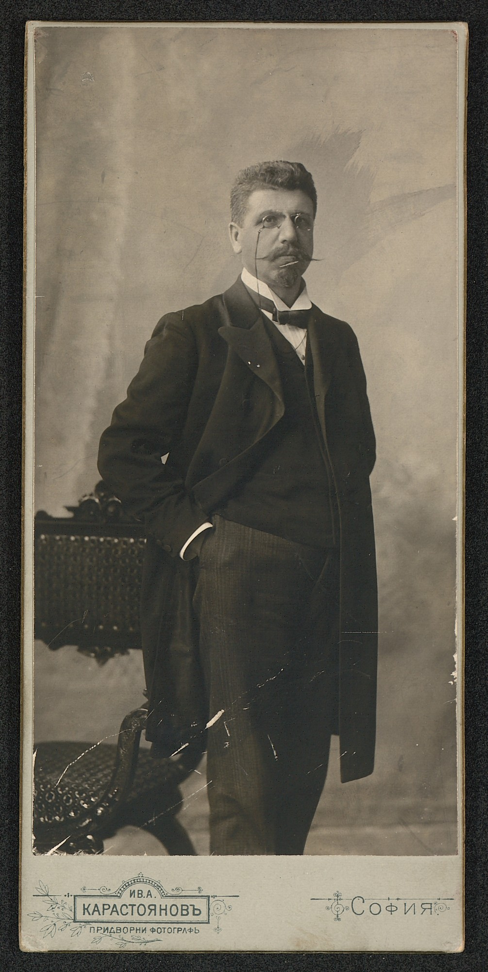 Studio portrait of Hristo Stanishev, © St. Cyril and St. Methodius National Library