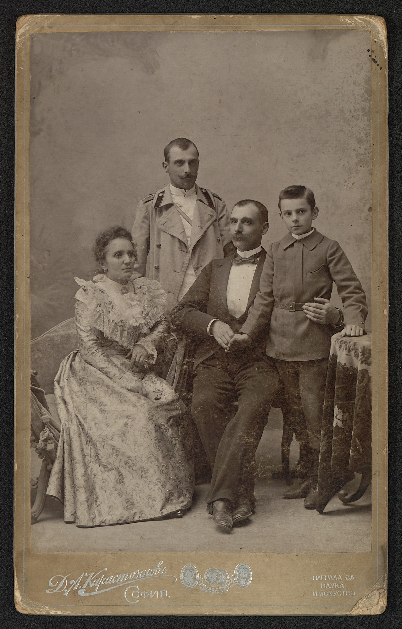 Studio portrait of the Unterberg family, © St. Cyril and St. Methodius National Library