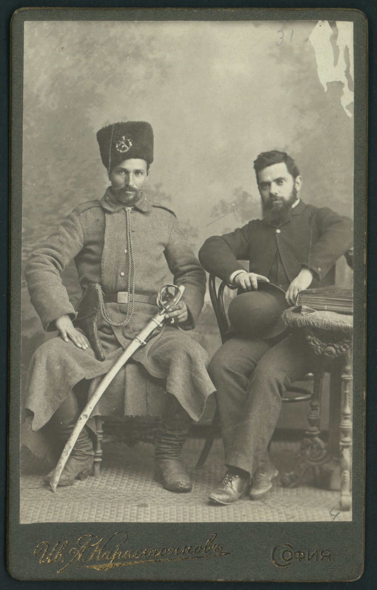 Studio portrait of Ivan Karastoyanov and policeman Georgi, © St. Cyril and St. Methodius National Library