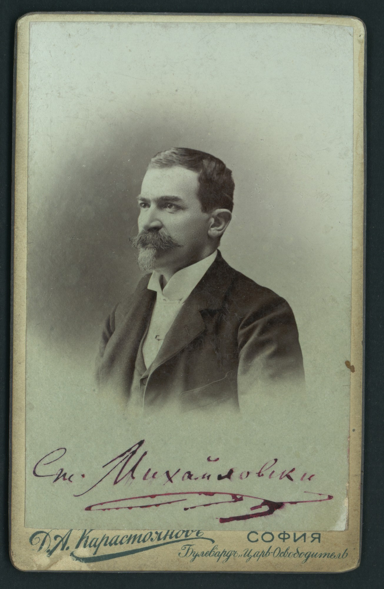 Studio portrait of Stoyan Mihaylovski, © St. Cyril and St. Methodius National Library