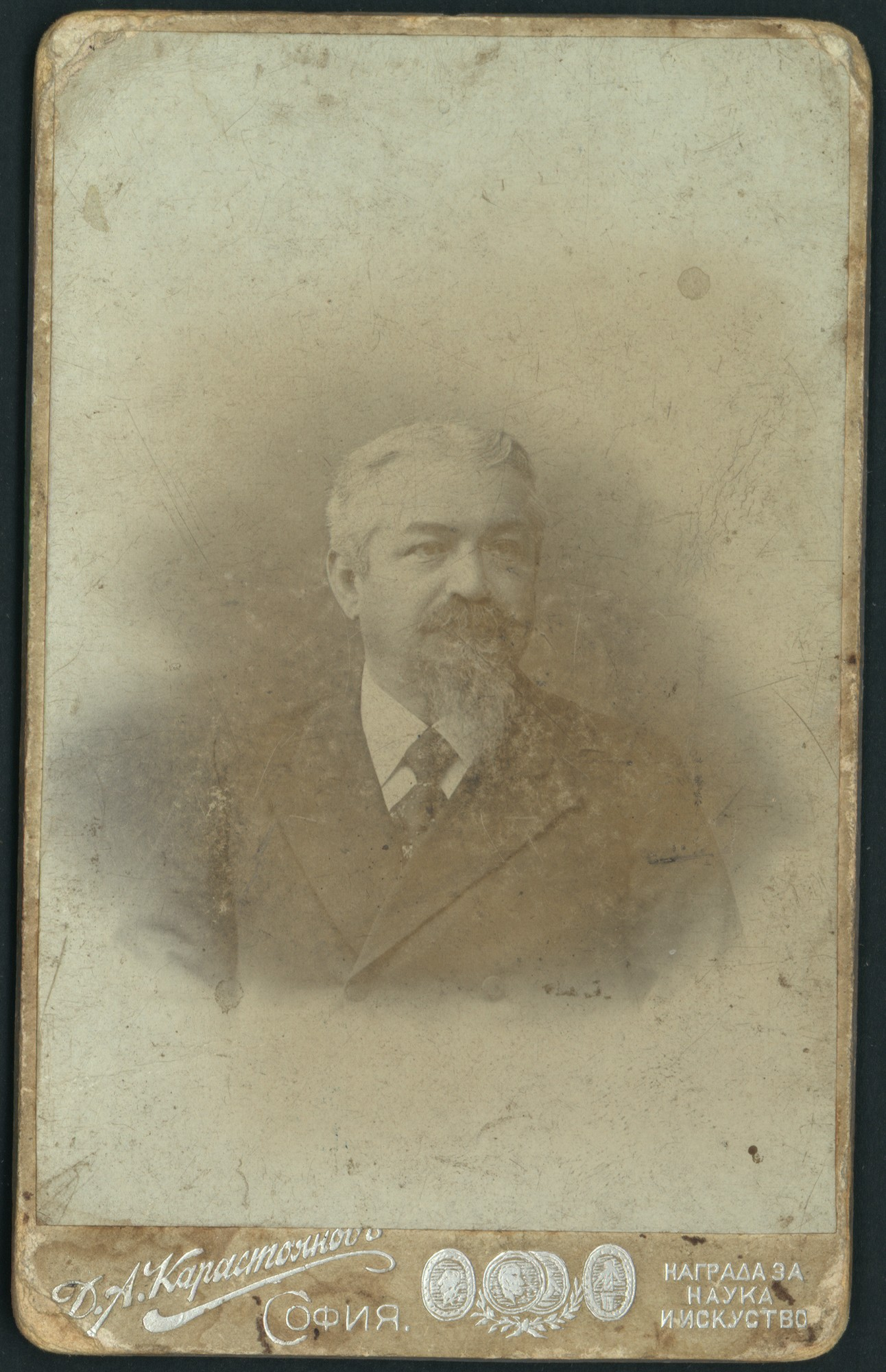 Studio portrait of Stefan Bobchev, © St. Cyril and St. Methodius National Library