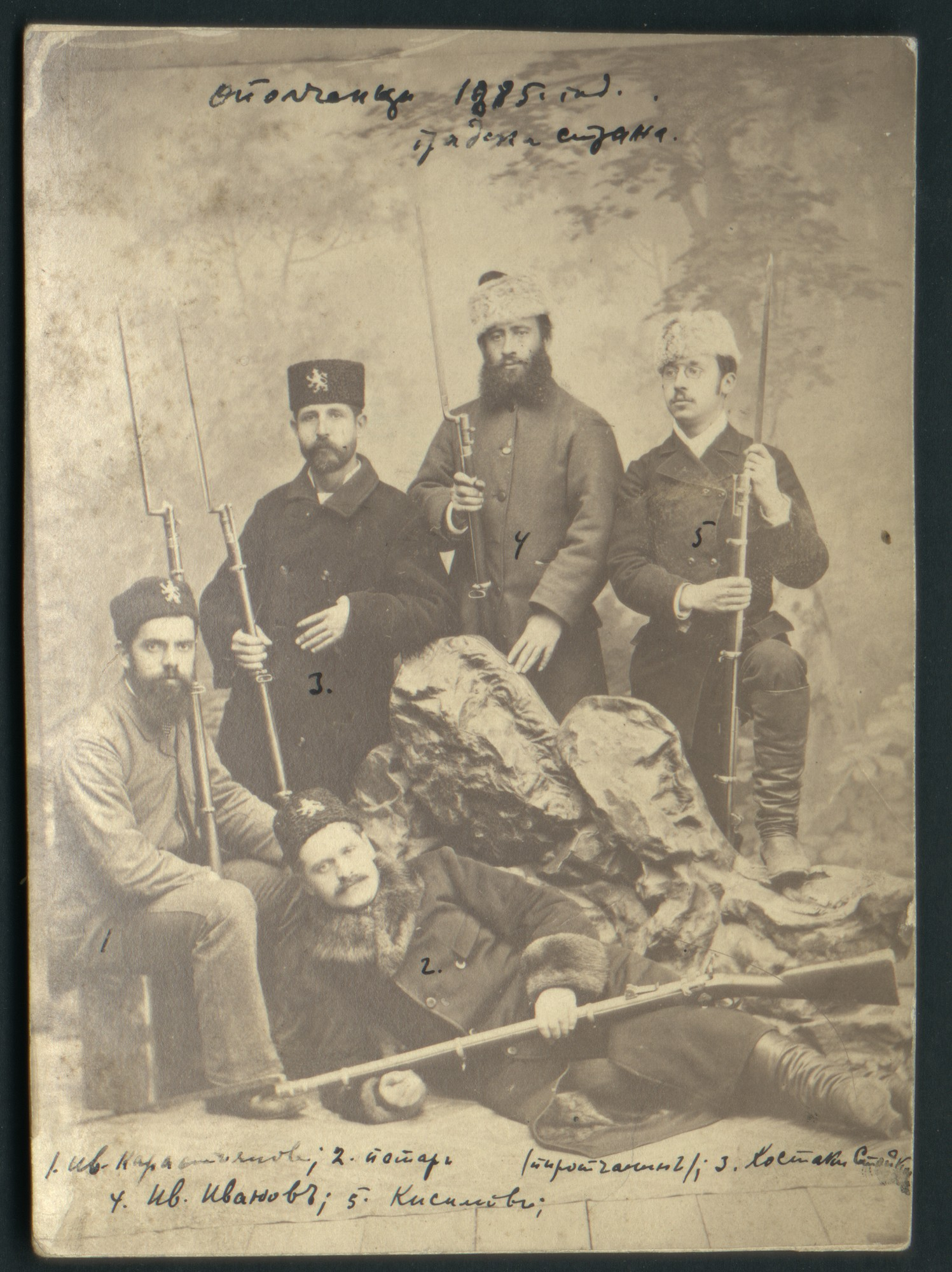 Studio portrait of volunteer combatants at the Serbo-Bulgarian War in 1885, © St. Cyril and St. Methodius National Library