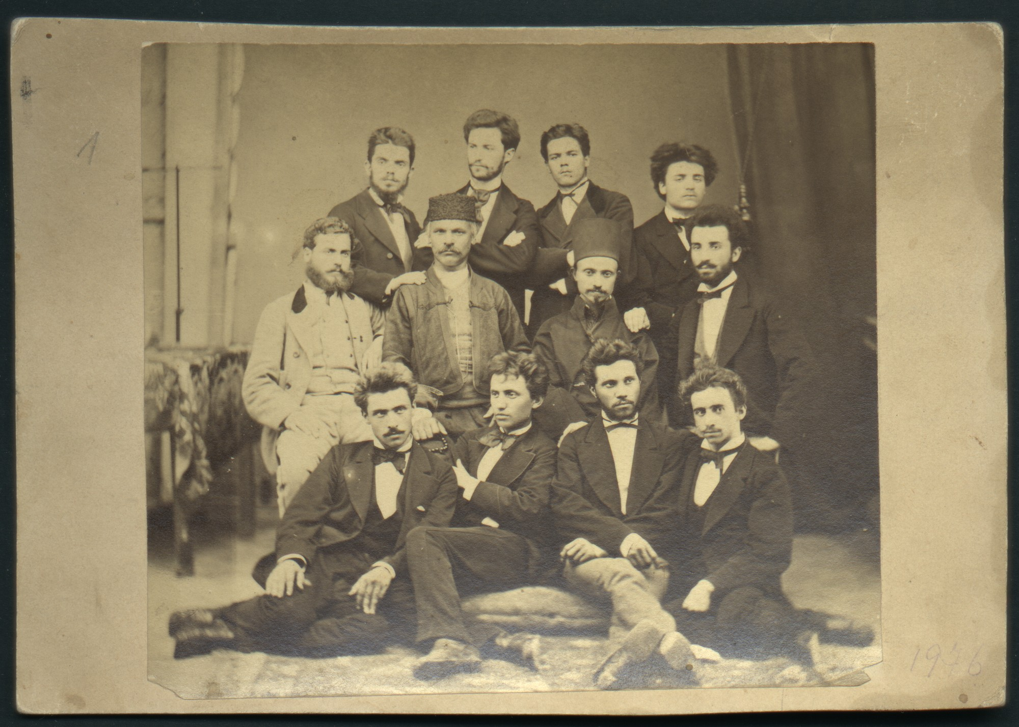 Portrait of Bulgarian tradesmen, students and a priest in Belgrade in 1876, © St. Cyril and St. Methodius National Library