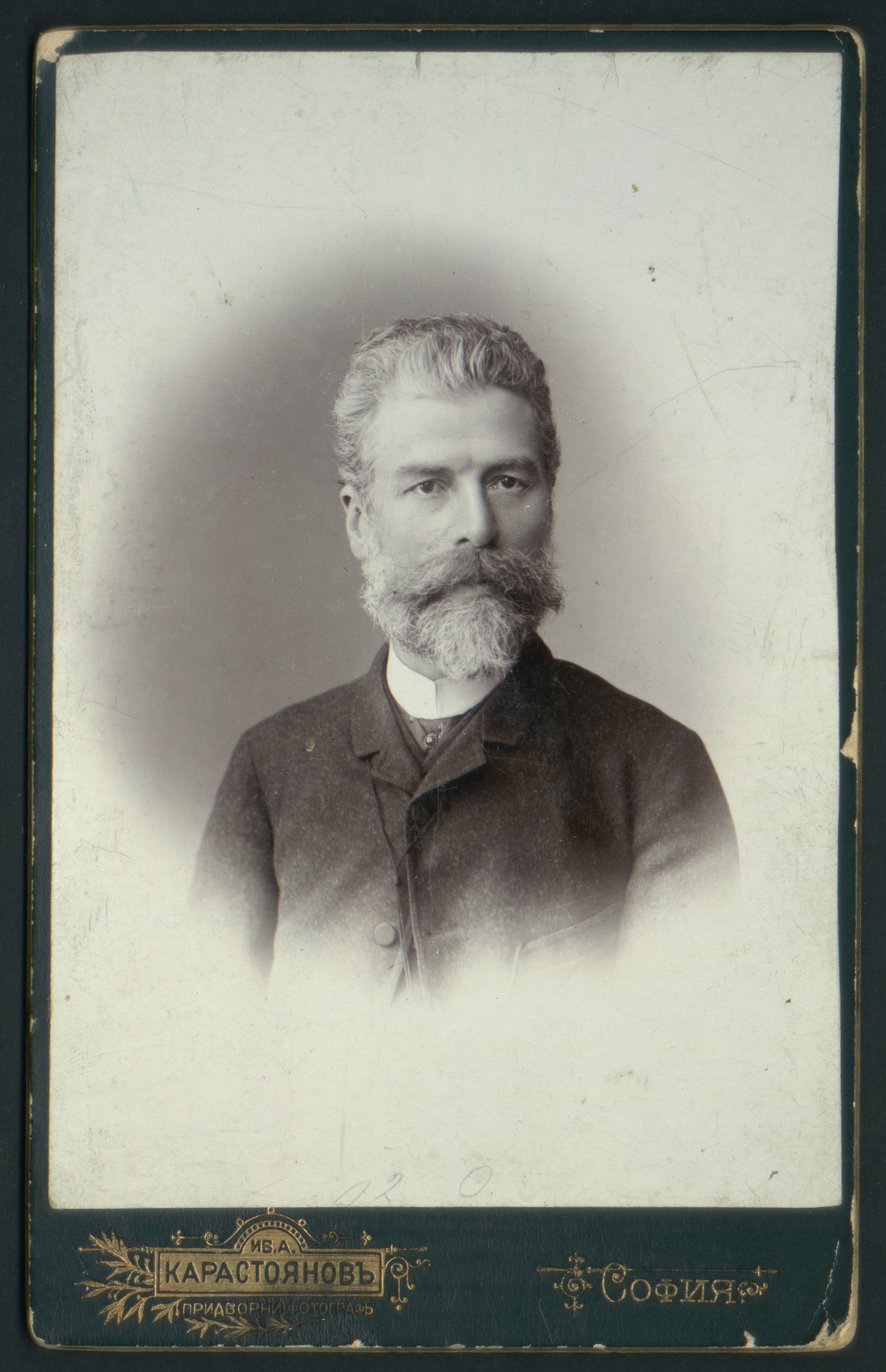 Studio portrait of Yosif Kovachev, © St. Cyril and St. Methodius National Library