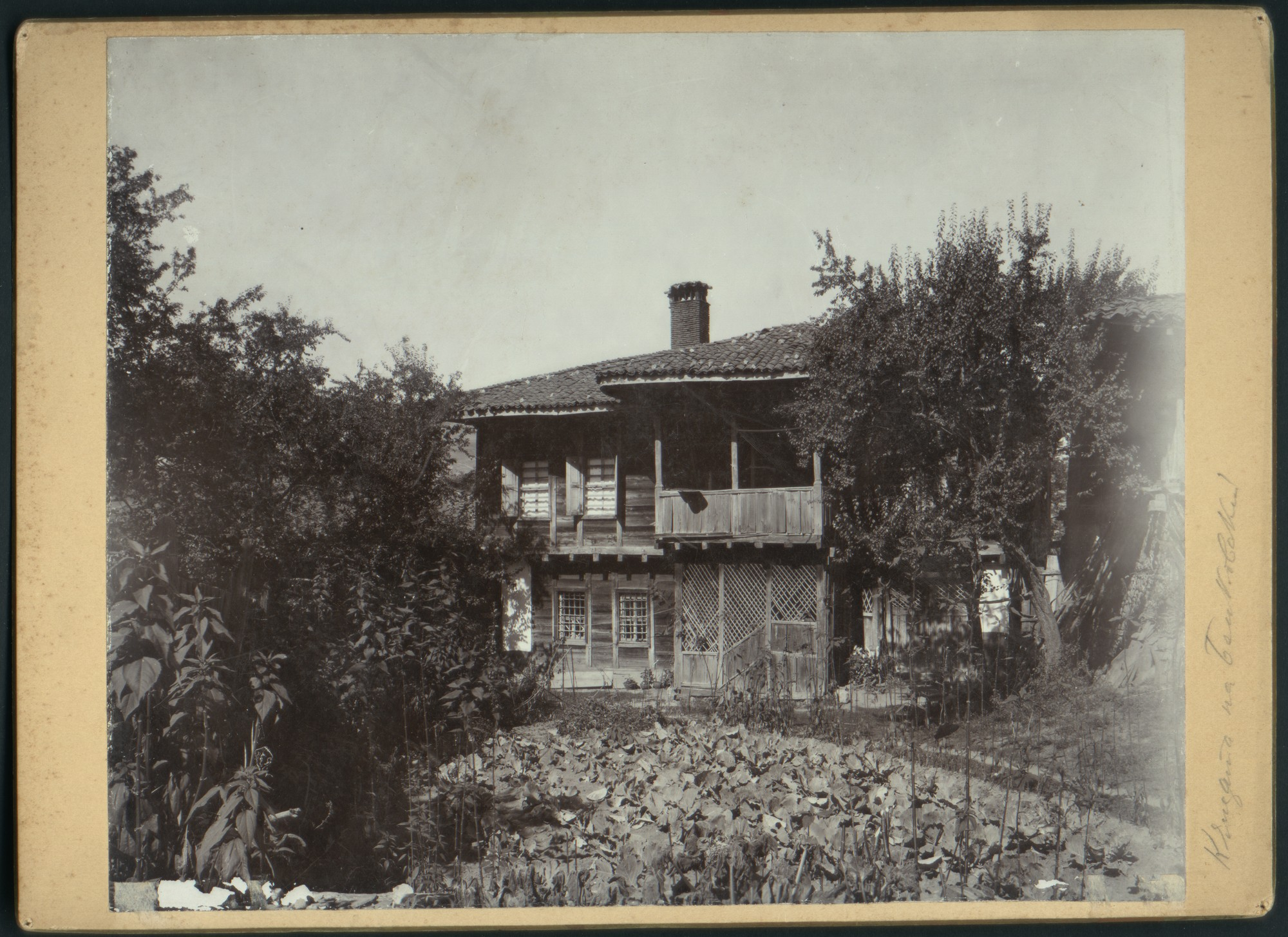 The house of Georgi Benkovski, © St. Cyril and St. Methodius National Library