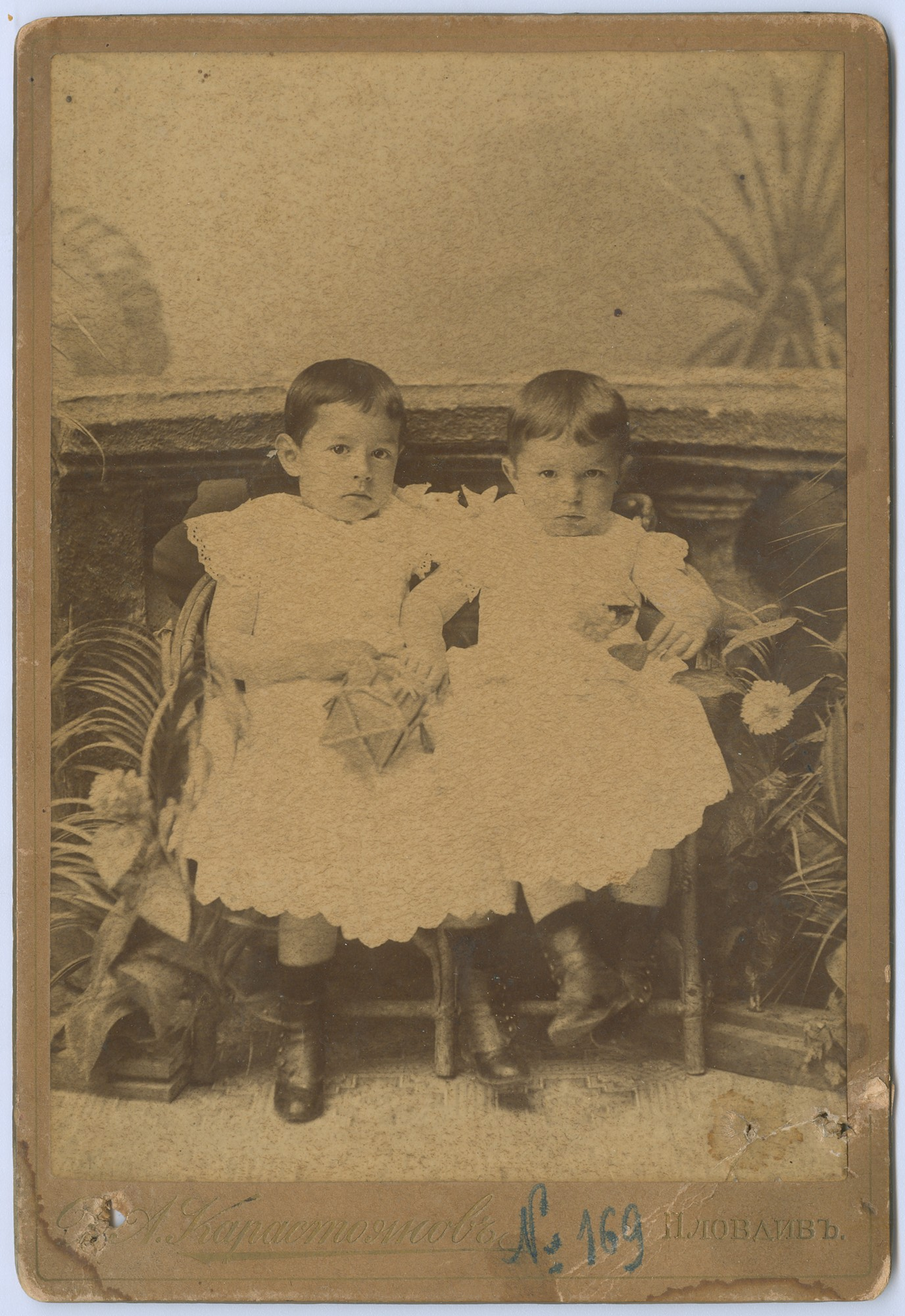 Studio portrait of Georgi Mitov's sons, Dimitar and Stoyan, © State Archives - Plovdiv
