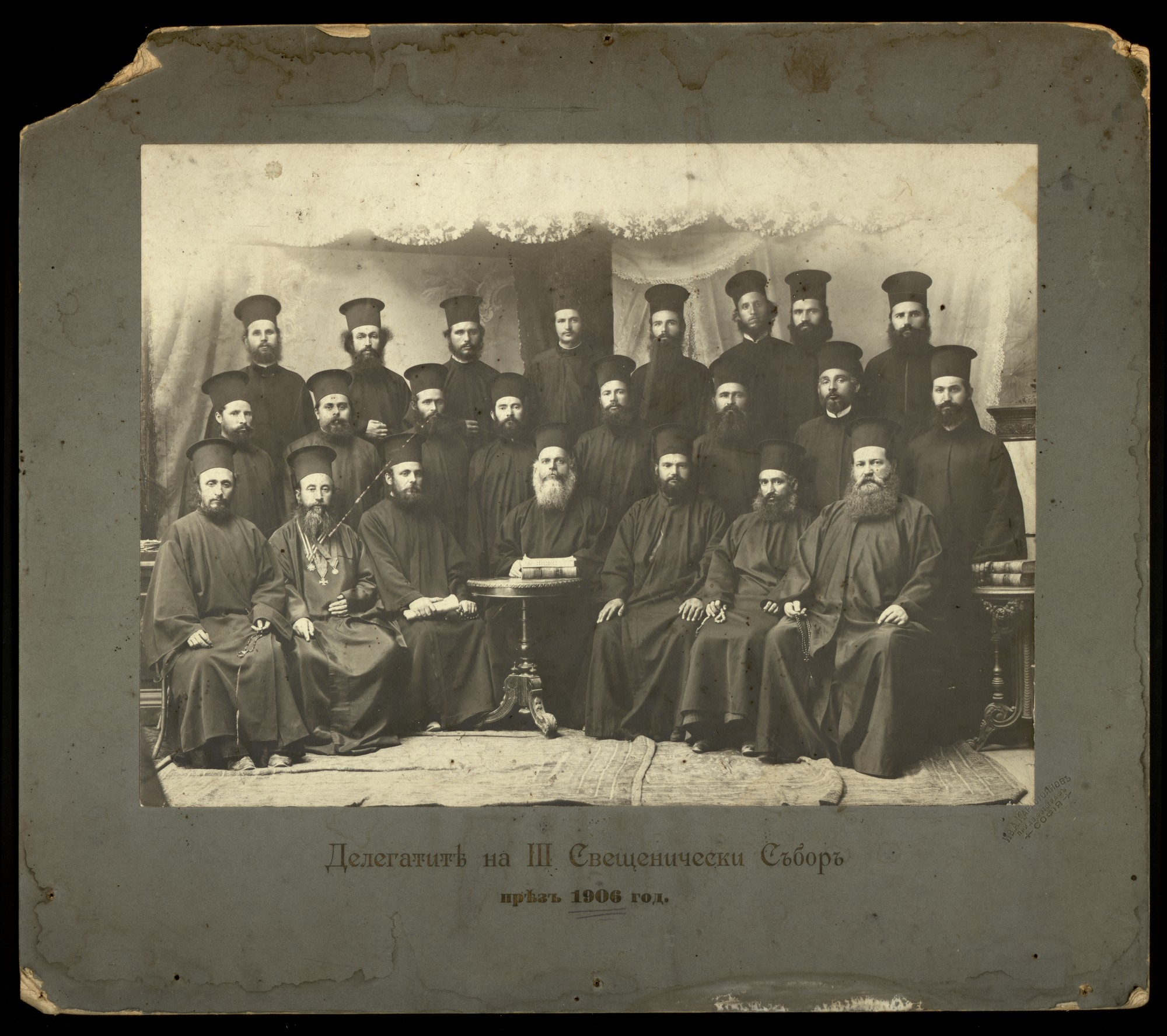 """Delegates of the III. Bulgarian Sacerdotal Convocation in 1906."", © St. Cyril and St. Methodius National Library"