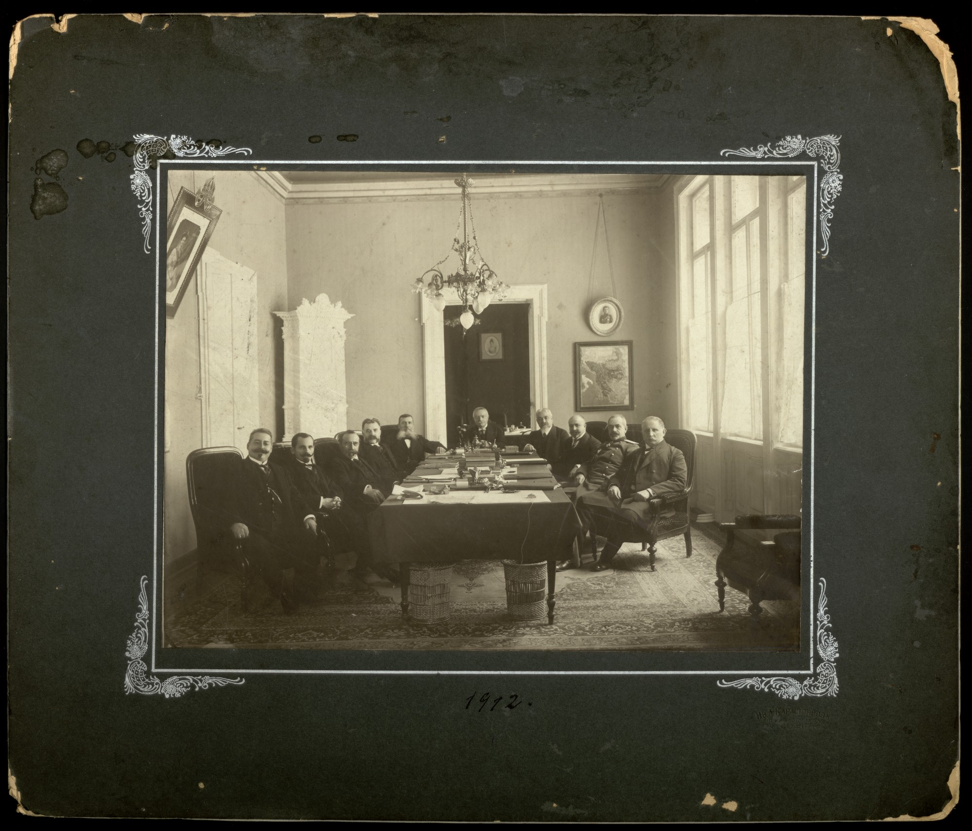 Cabinet / Ministry of Ivan Geshov, © St. Cyril and St. Methodius National Library