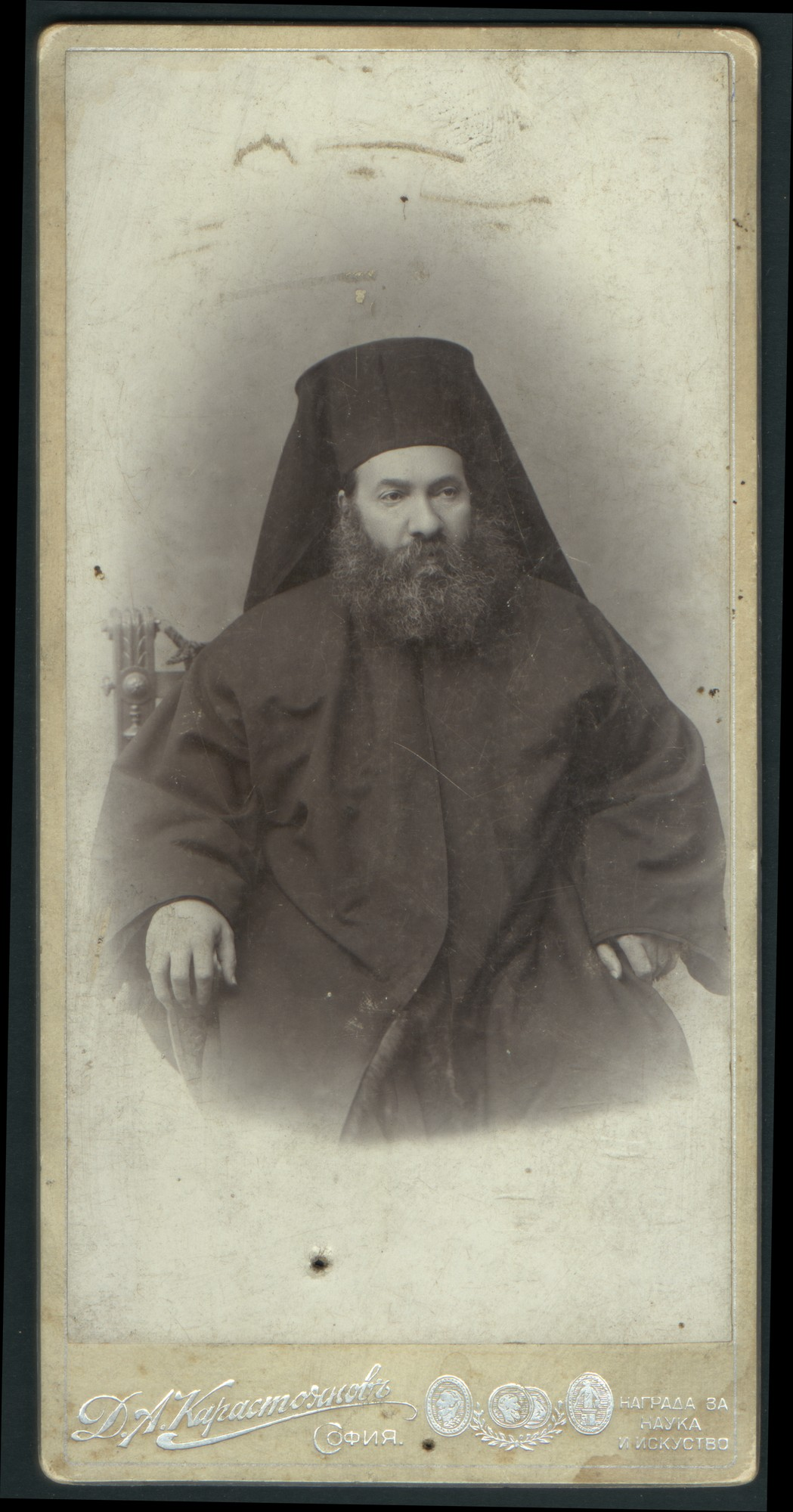 Studio portrait of Vasil Drumev, Metropolitan Kliment of Tarnovo, © St. Cyril and St. Methodius National Library