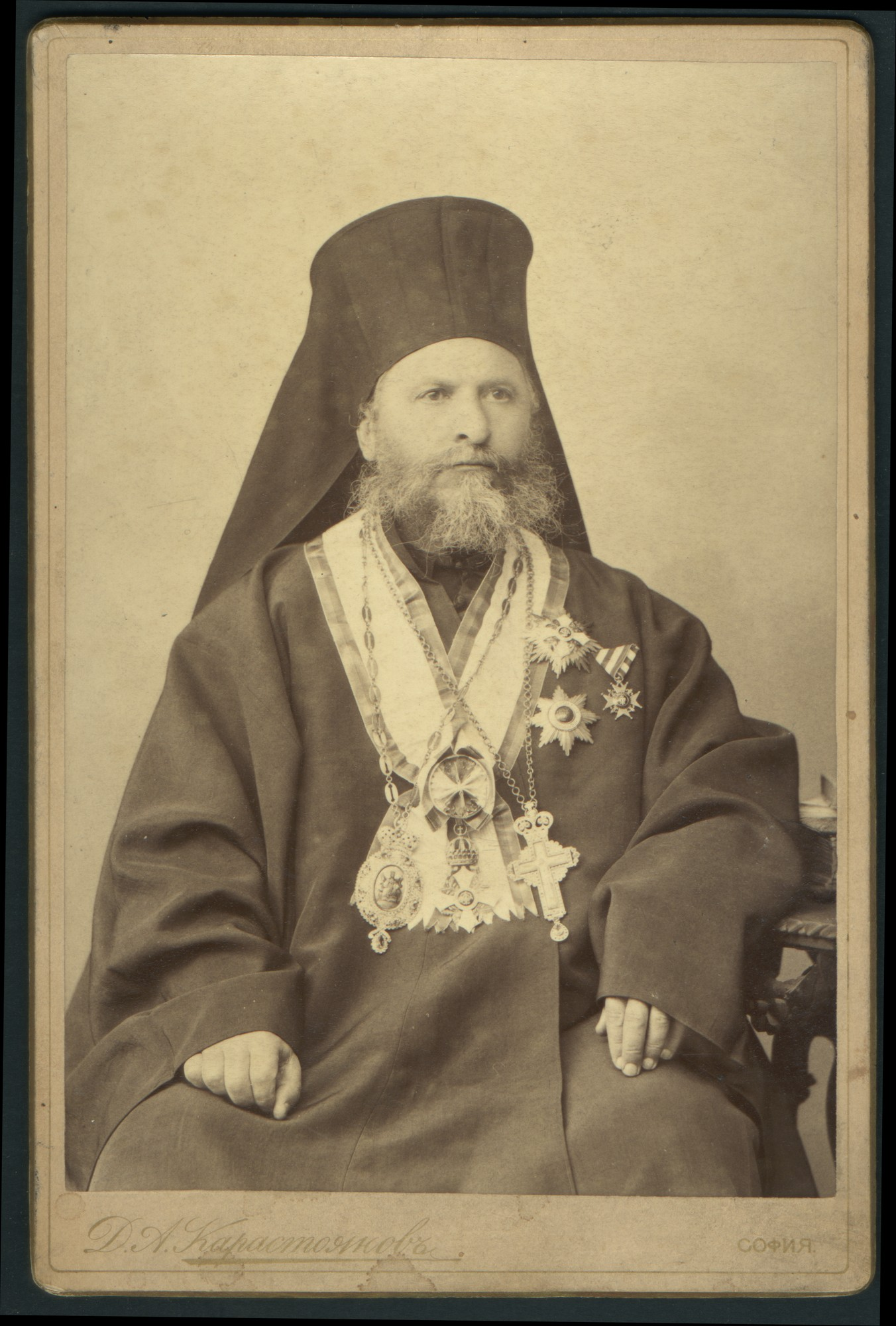 Studio portrait of Bishop Dositey Samokovski, © St. Cyril and St. Methodius National Library