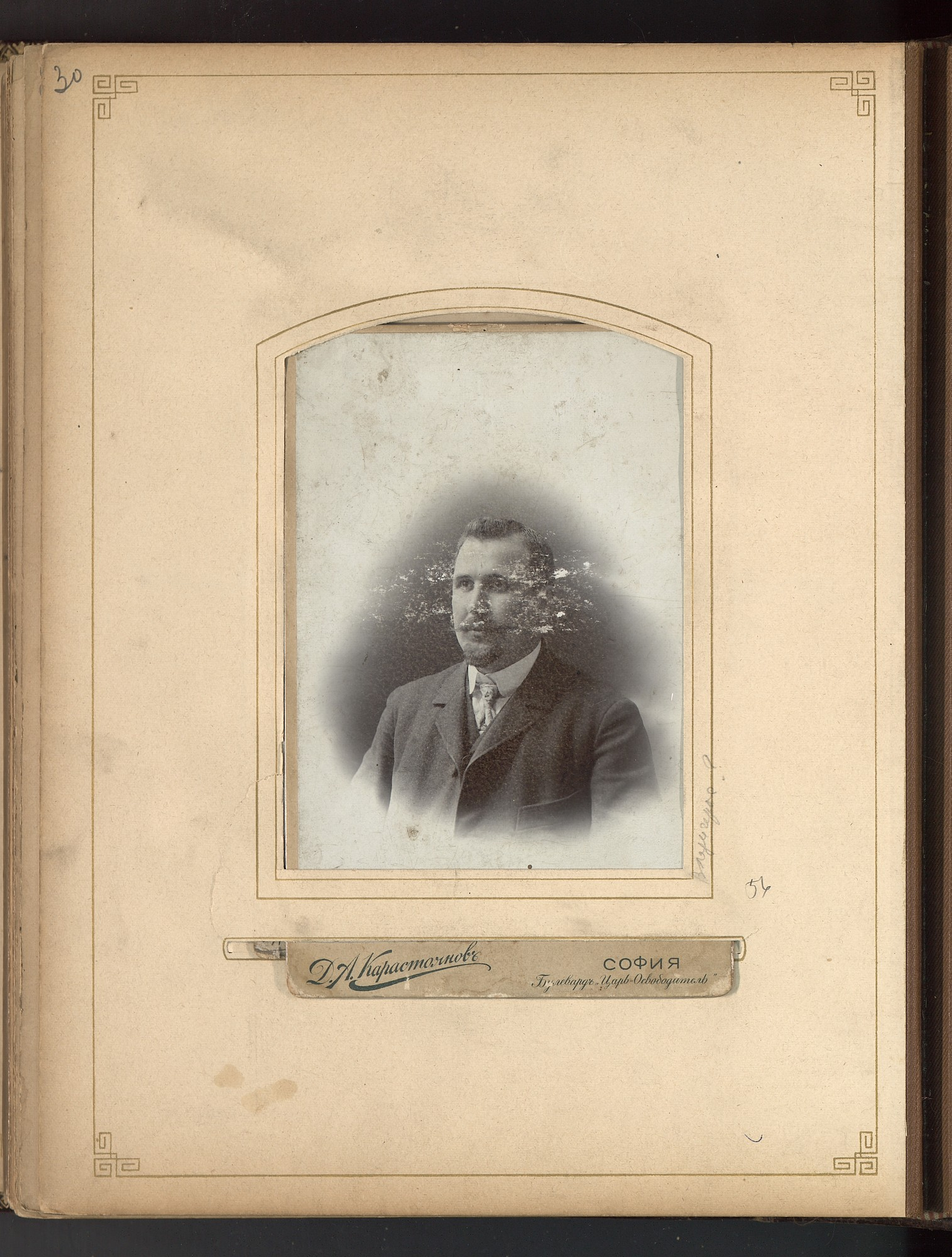 Studio portrait of a man in a suit, © St. Cyril and St. Methodius National Library