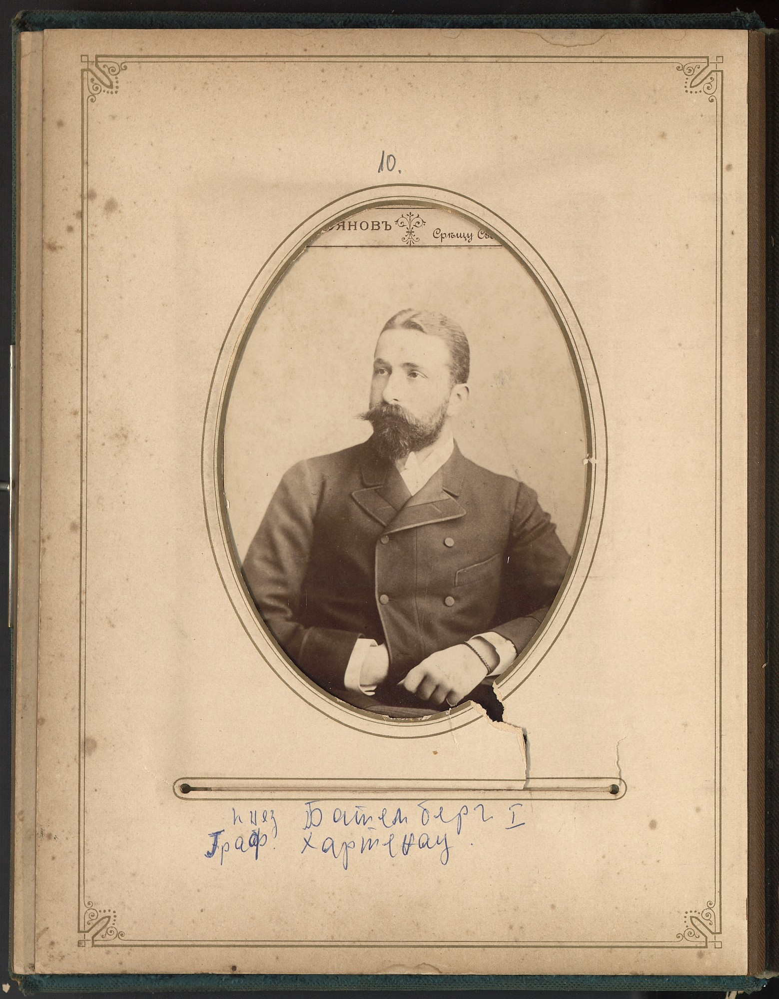 Studio portrait of Count von Hartenau / Alexander of Battenberg, © St. Cyril and St. Methodius National Library