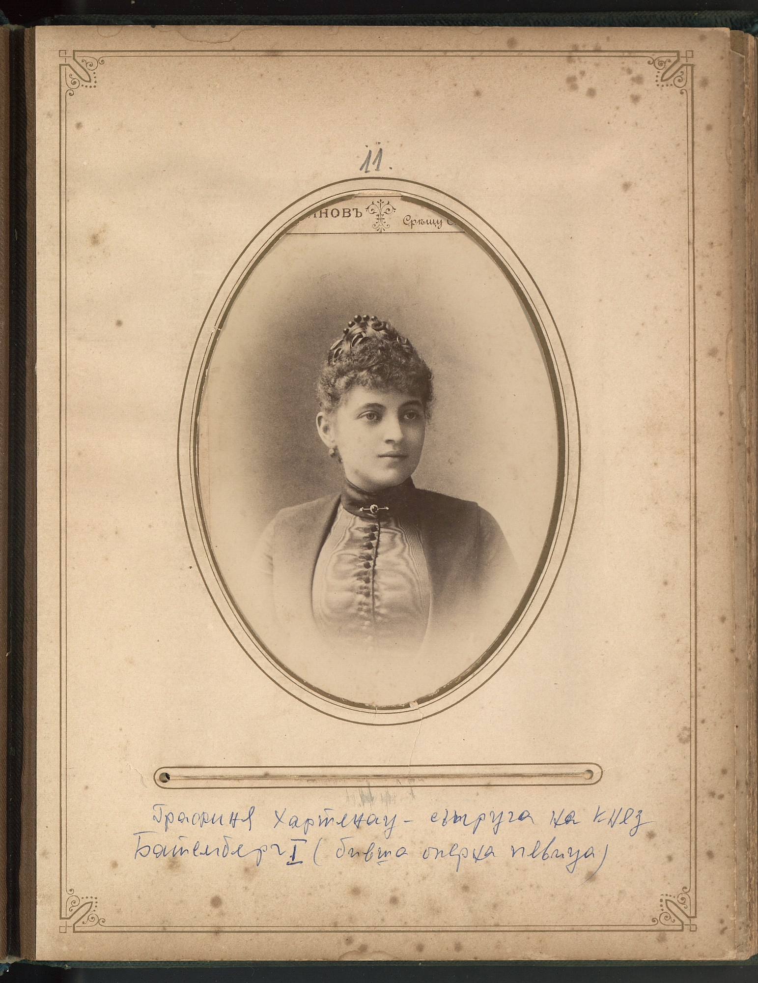 Studio portrait of Johanna Loisinger Countess von Hartenau, © St. Cyril and St. Methodius National Library