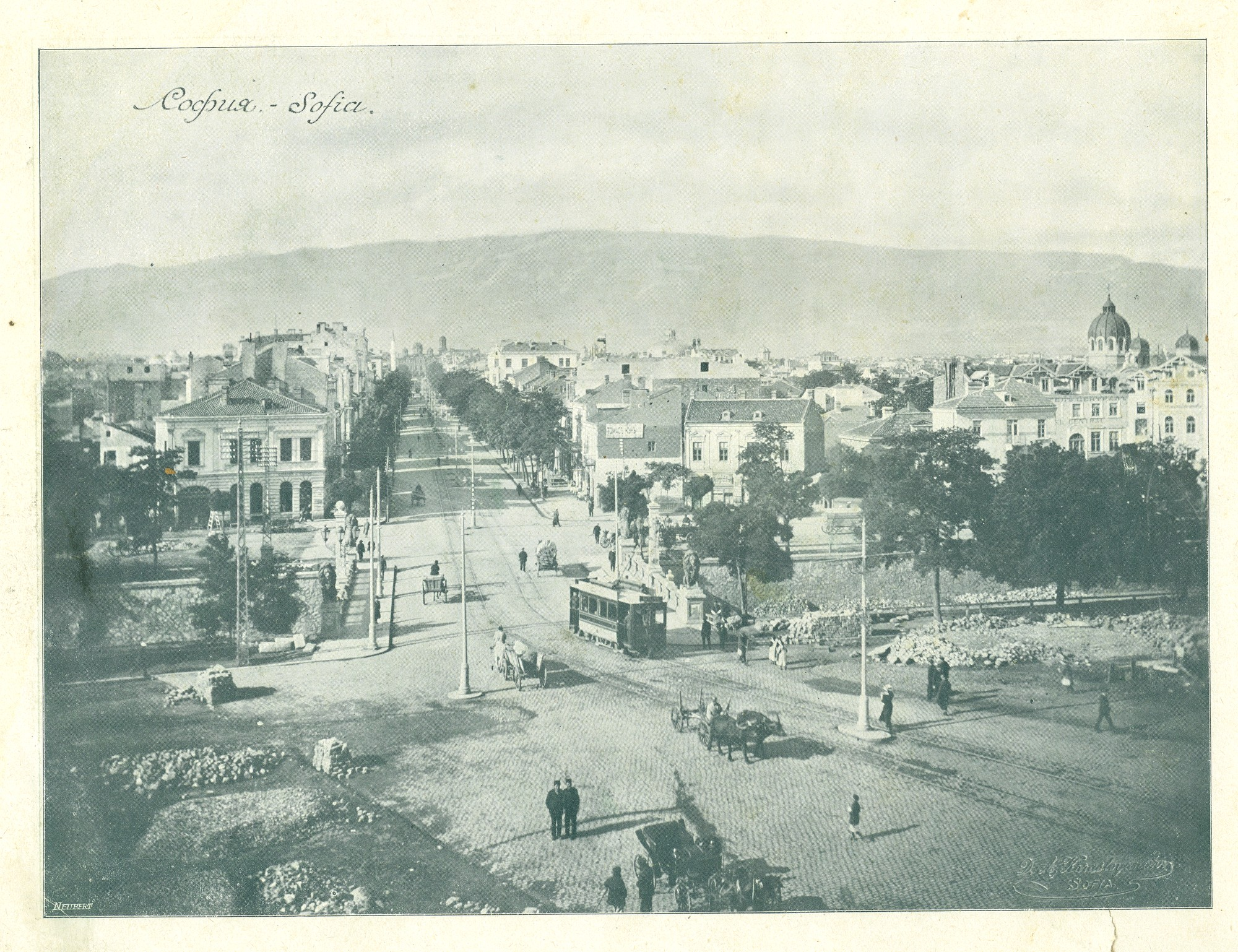 "View of Sofia and the Lions' Bridge, © Publishing house ""Minalo"""