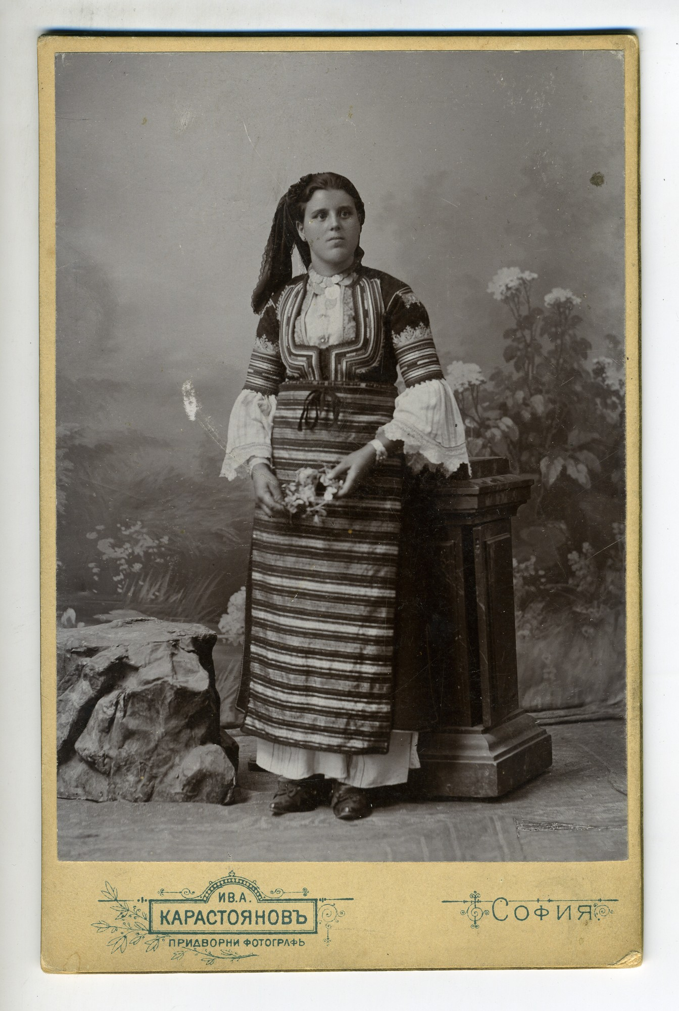 Studio portrait of a woman in folk dress, © Institute for Ethnology and Folklore Studies with Ethnographic Museum - AEIM, BAS
