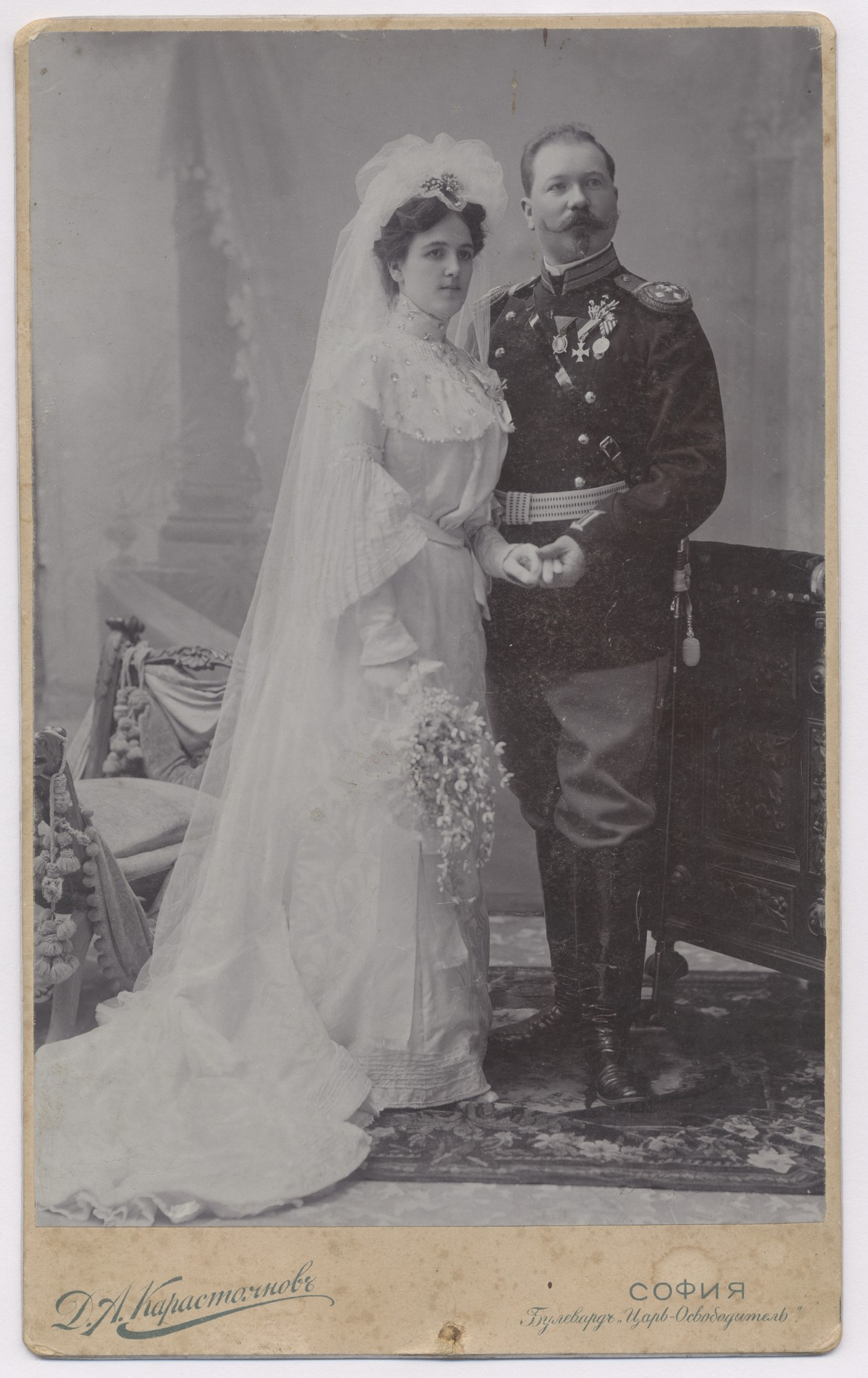 Wedding portrait of Natalia Veleva and Georgi Georgiev, © State Archives - Vidin