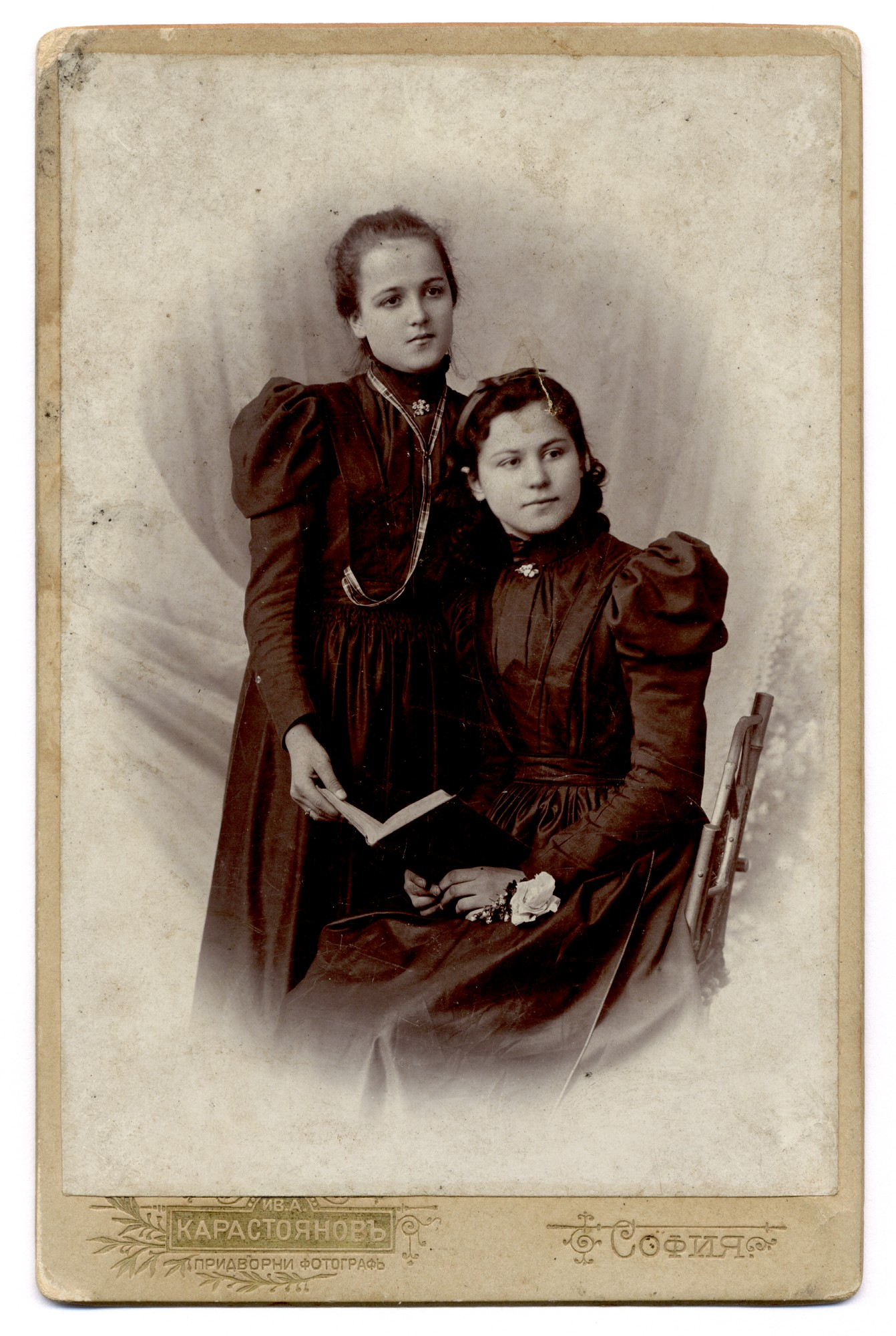 Studio portrait of Natalia Veleva with a girlfriend, © State Archives - Vidin