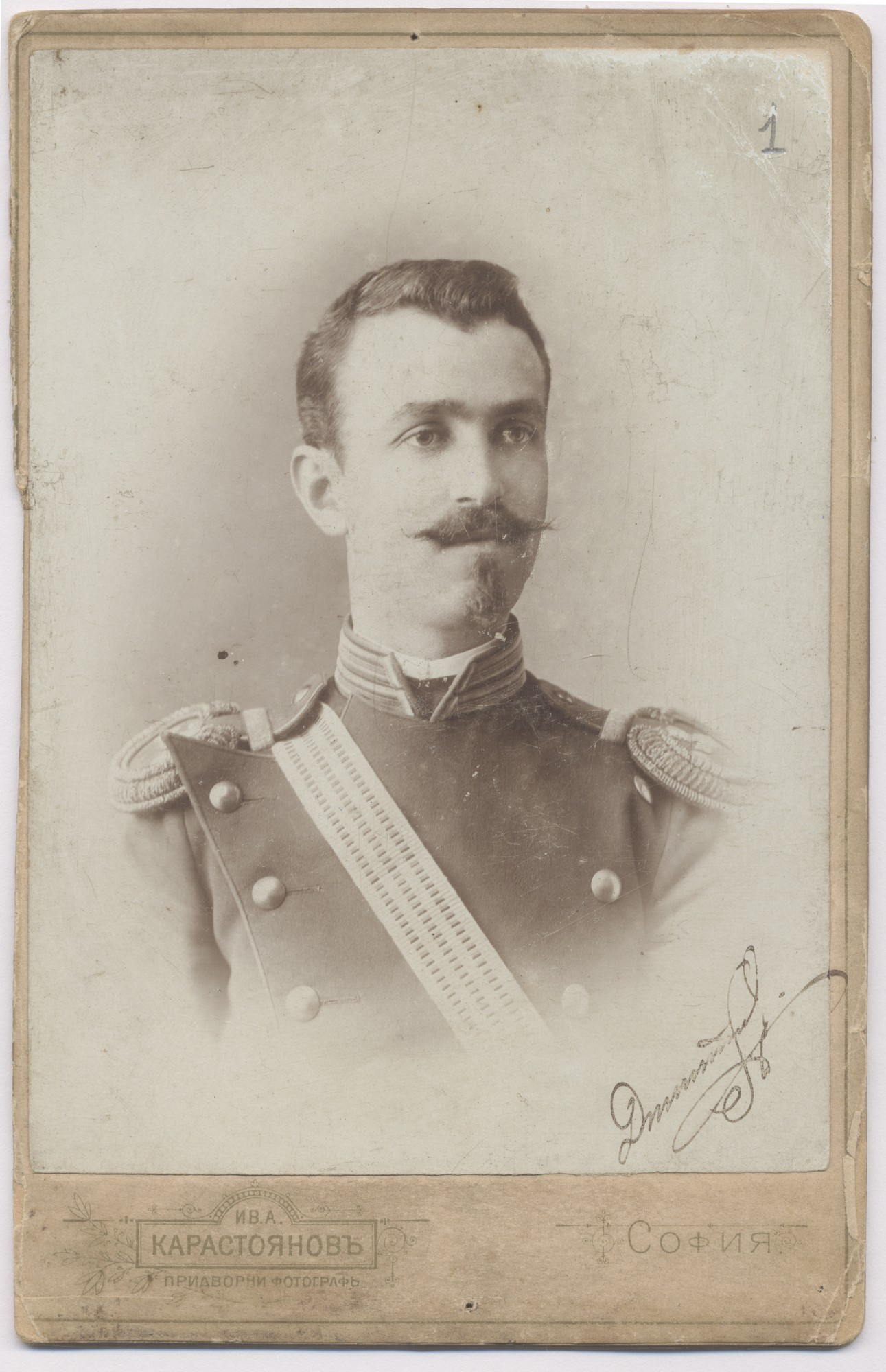 Studio portrait of Lieutenant Dimitrov, © State Archives - Vidin